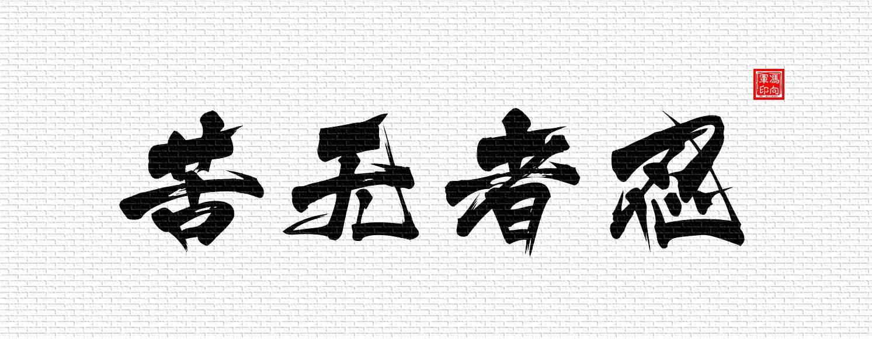 1 f (6).jpg