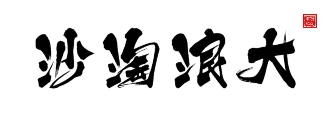 1 f (8).jpg