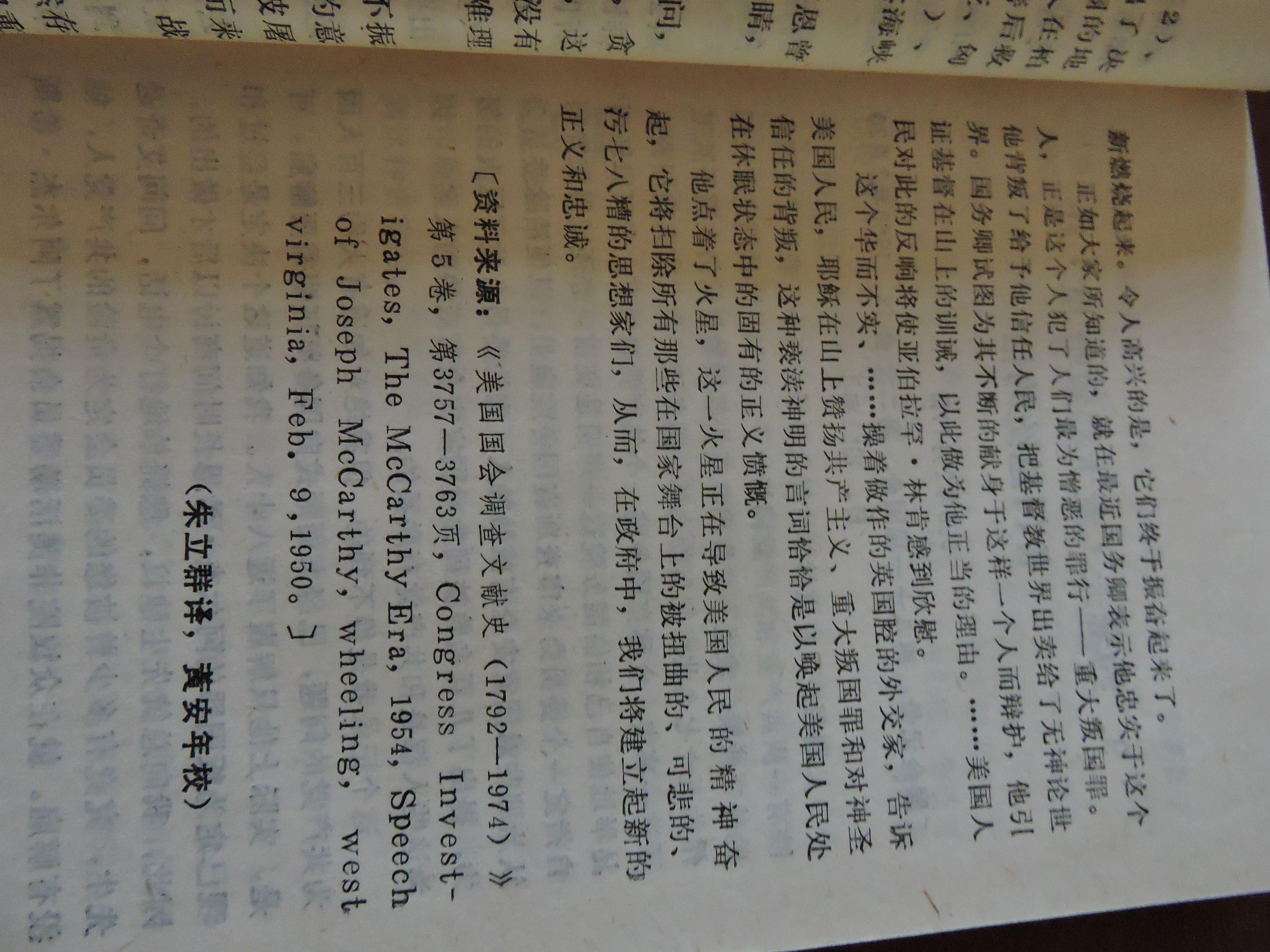 DSCN8573.JPG