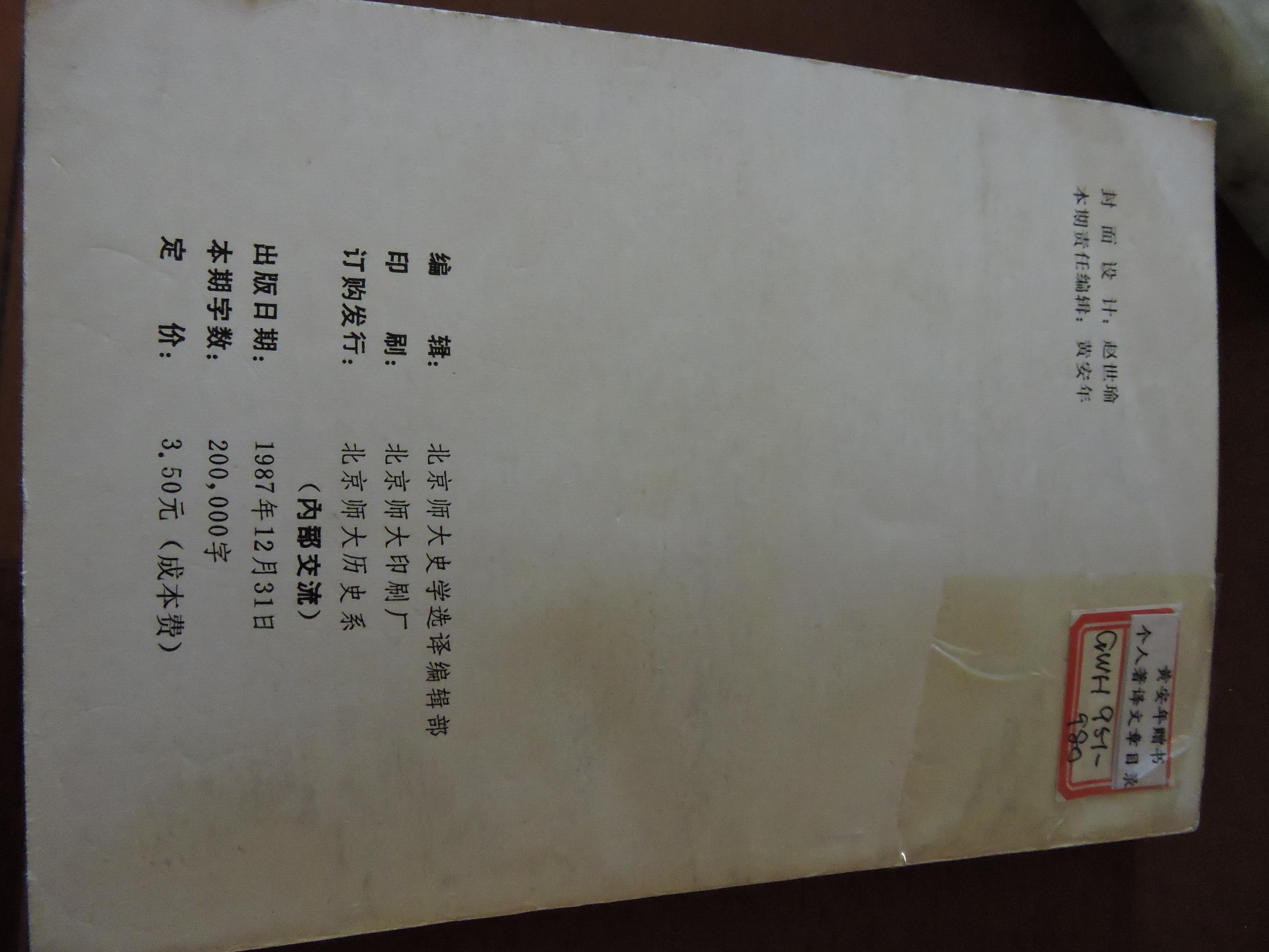DSCN8637.JPG