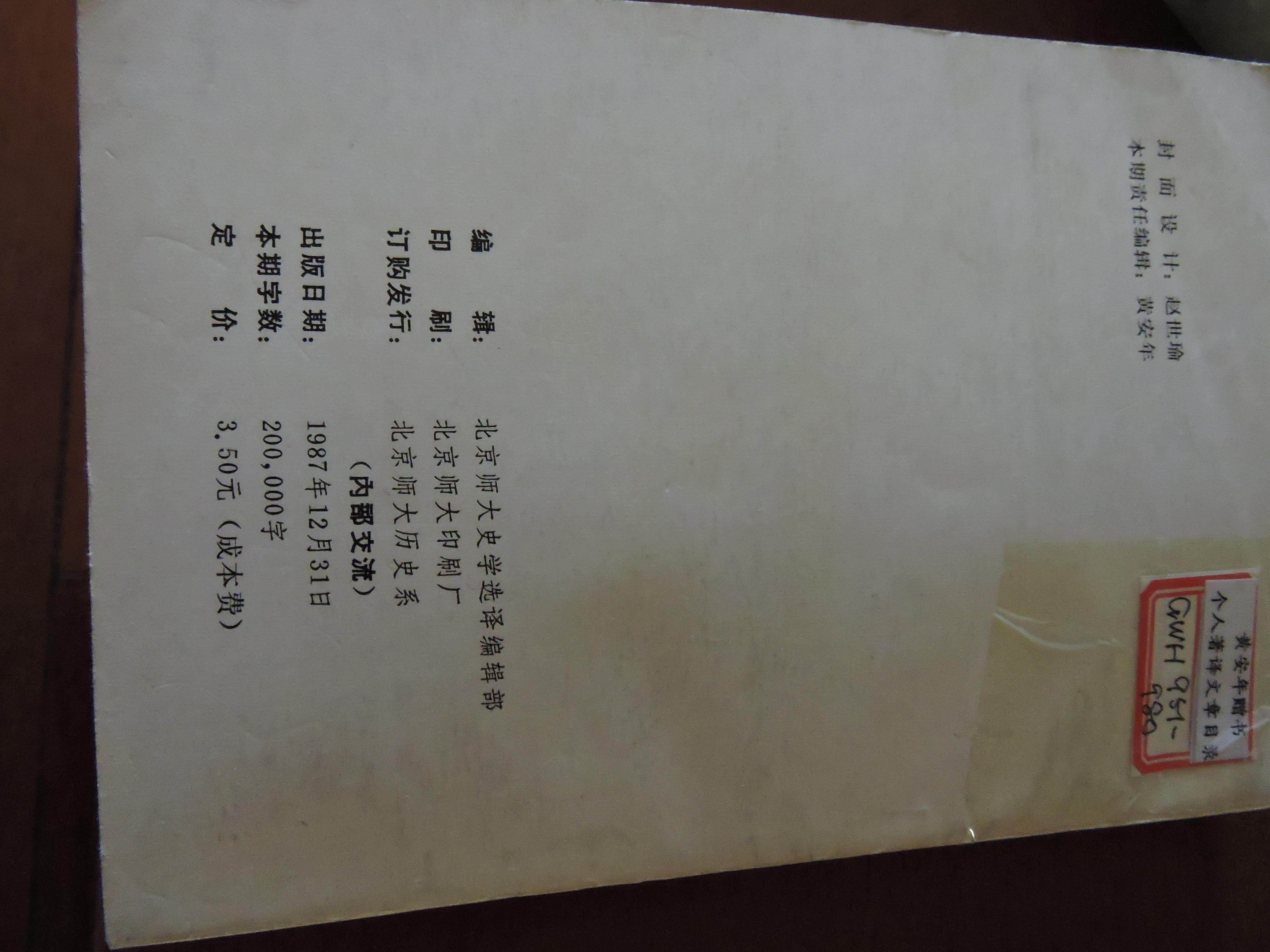 DSCN8639 - Copy.JPG