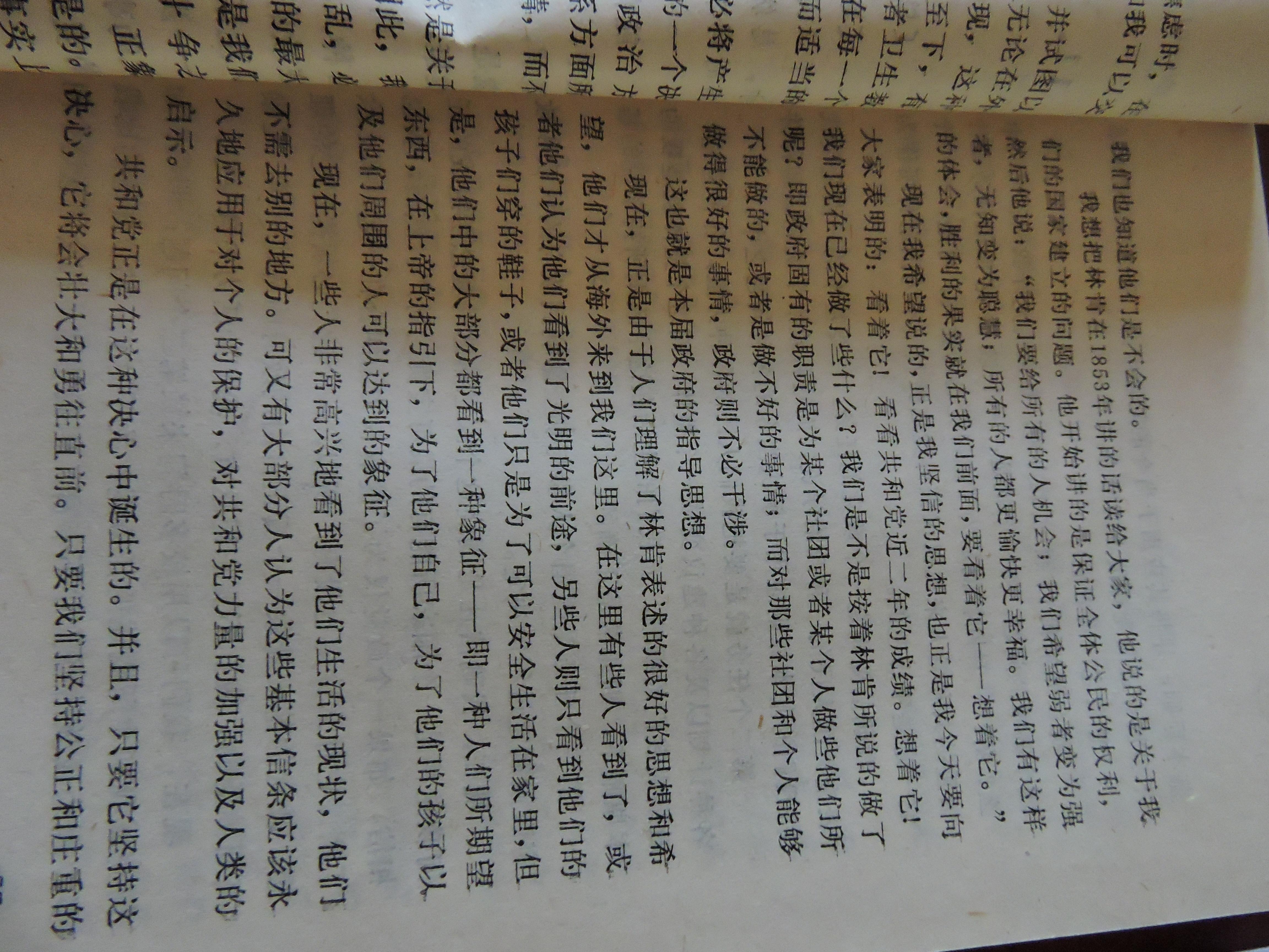 DSCN8585.JPG