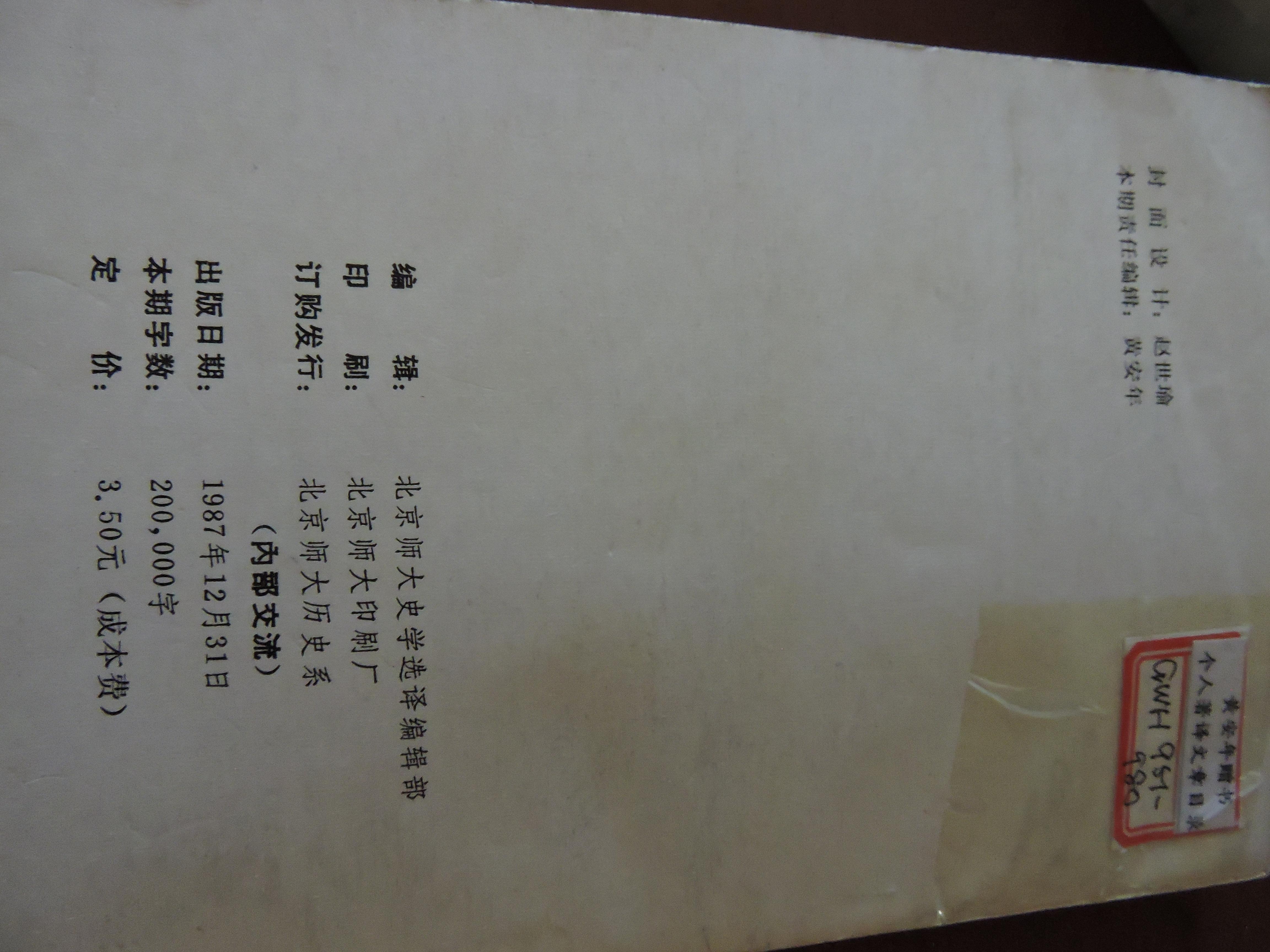 DSCN8643 - Copy.JPG