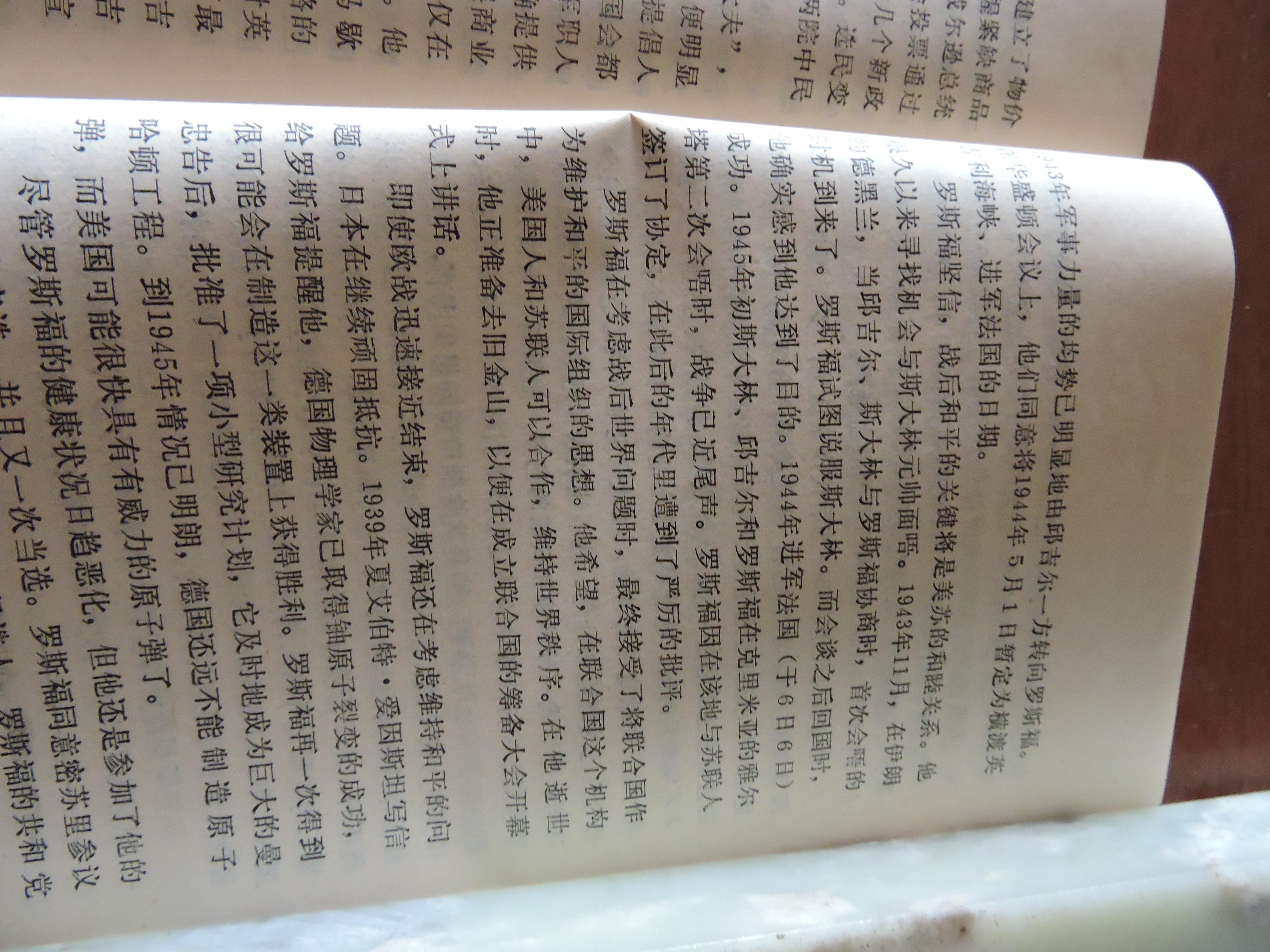 DSCN9334.JPG