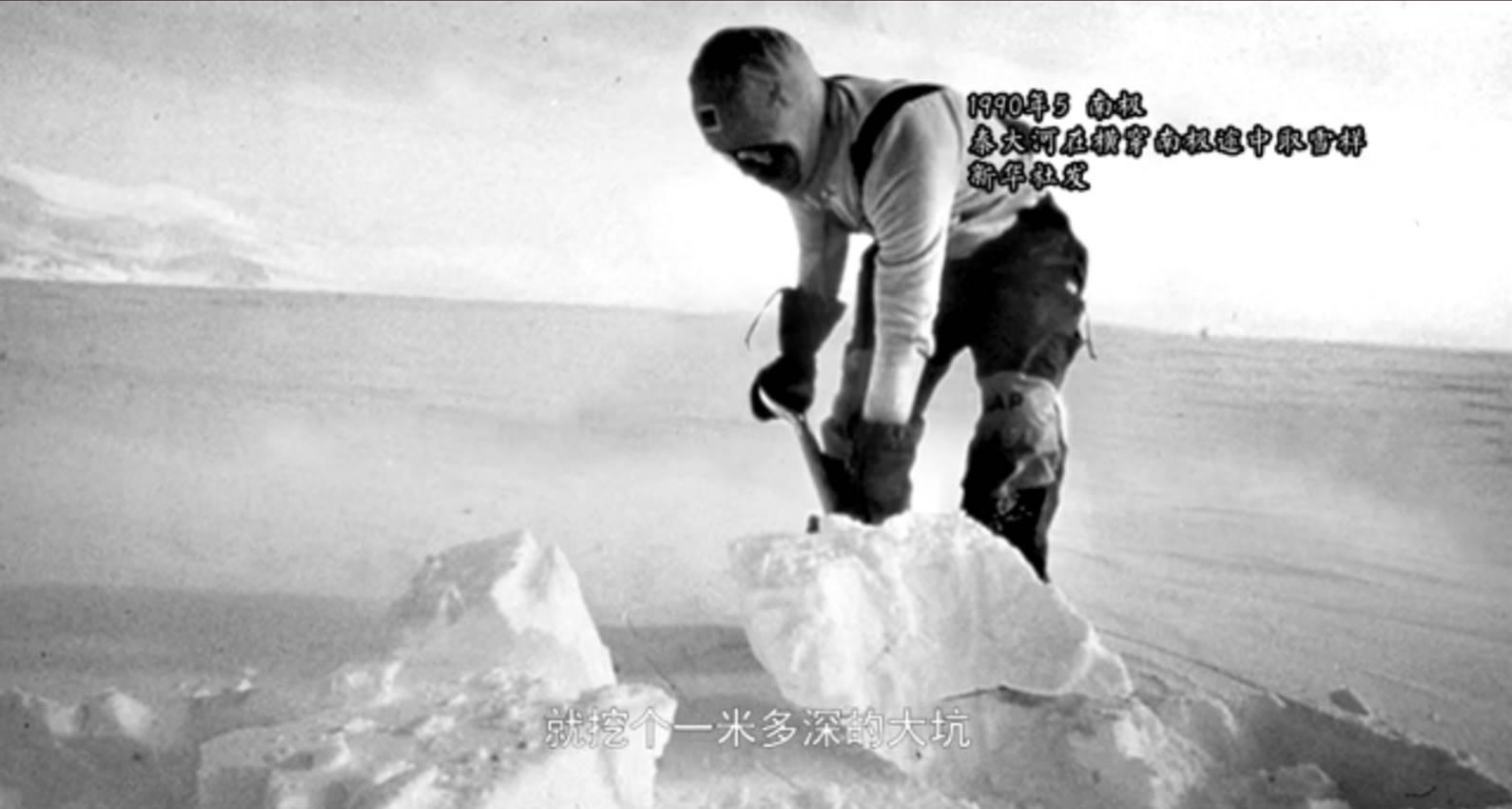 冰川5.jpg