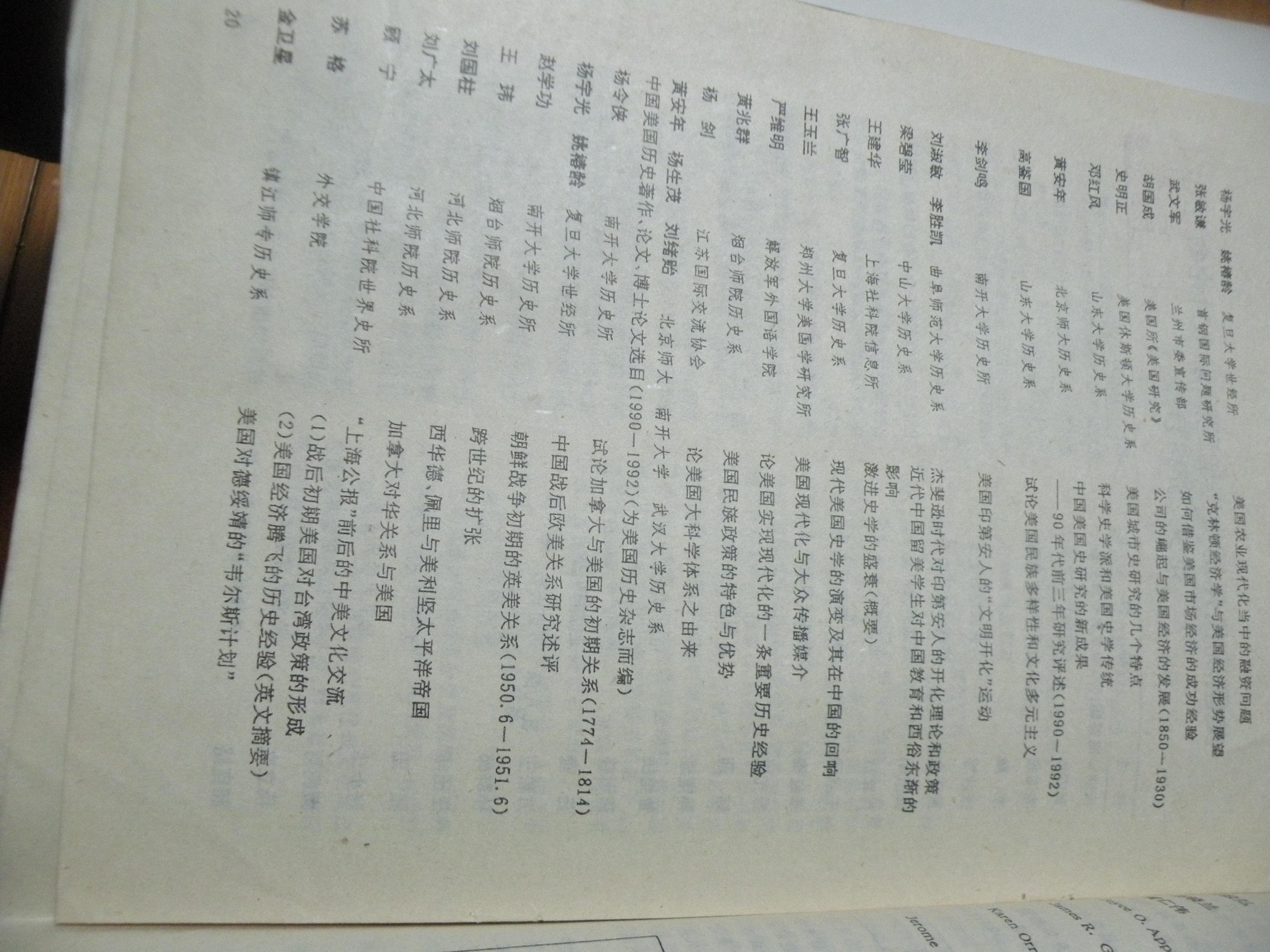 DSCN6121.JPG
