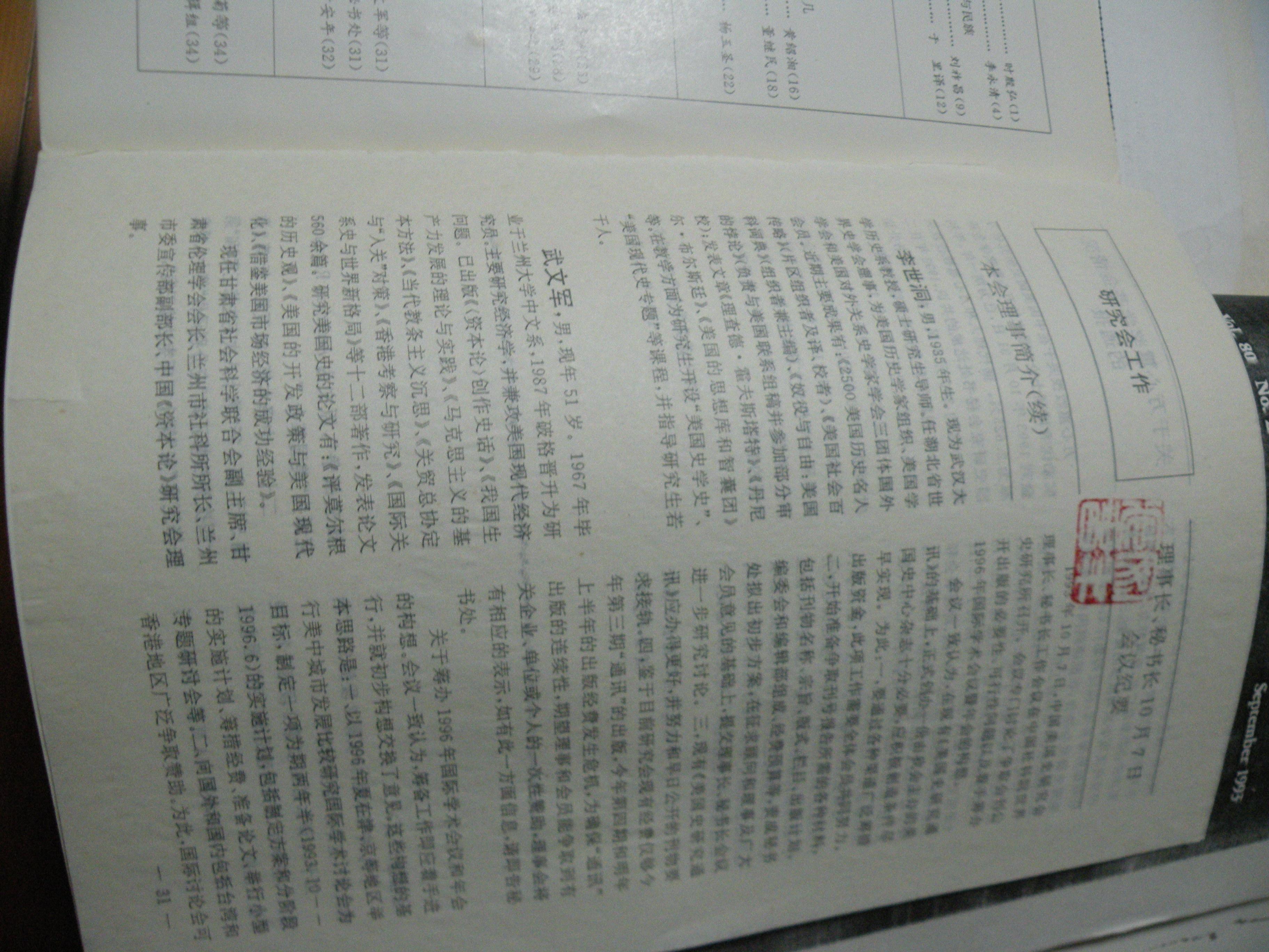 DSCN6135.JPG