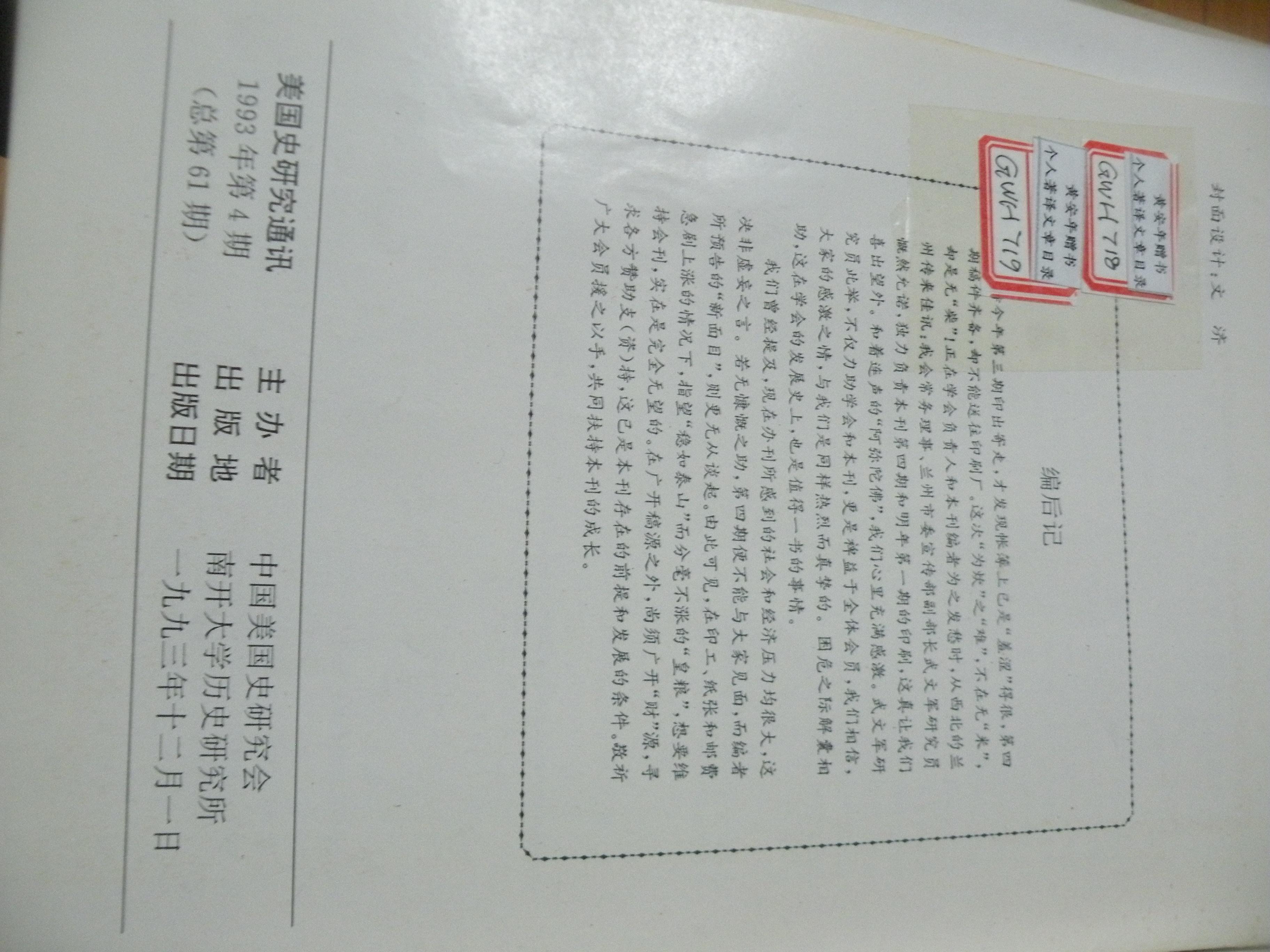 DSCN6137.JPG