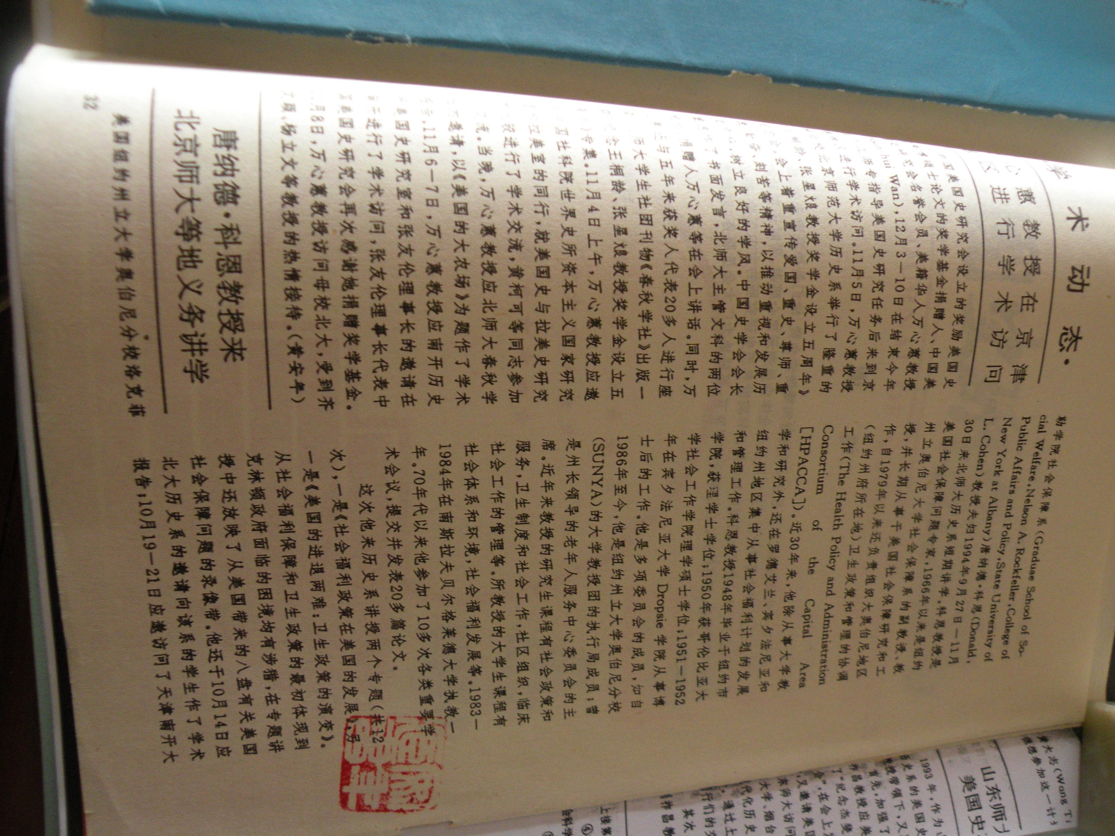 DSCN6166.JPG