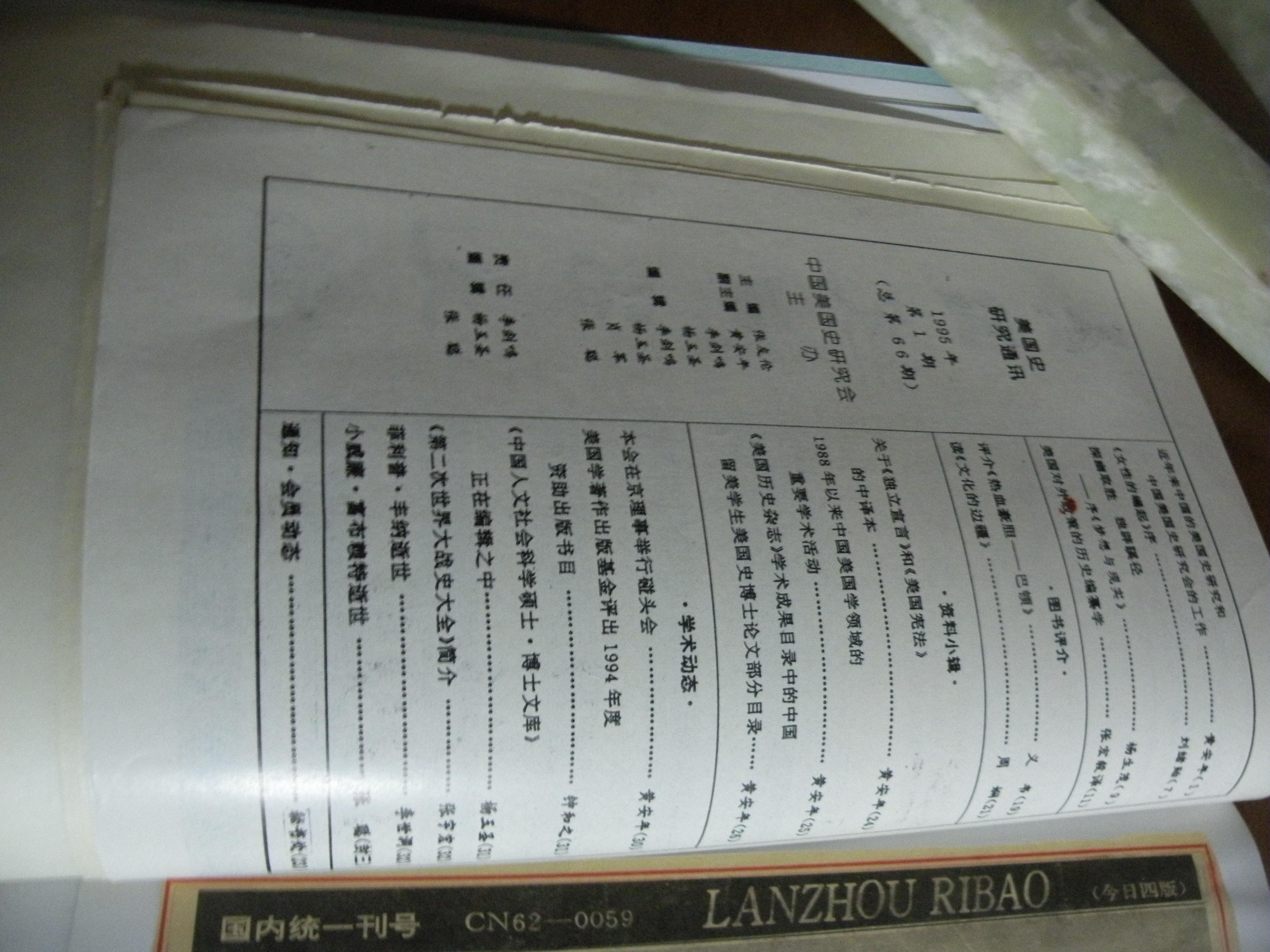 DSCN6239.JPG