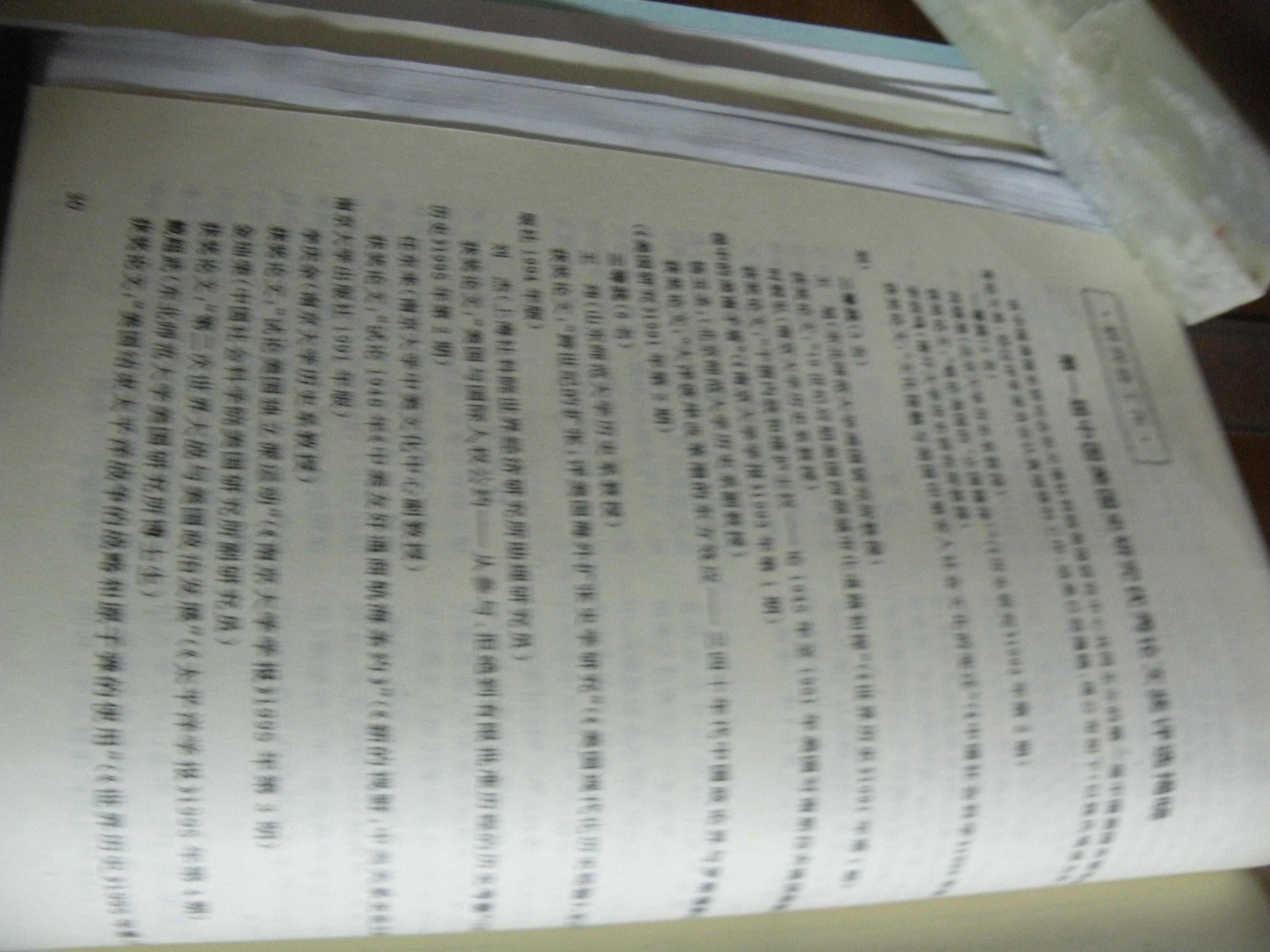 DSCN6254.JPG