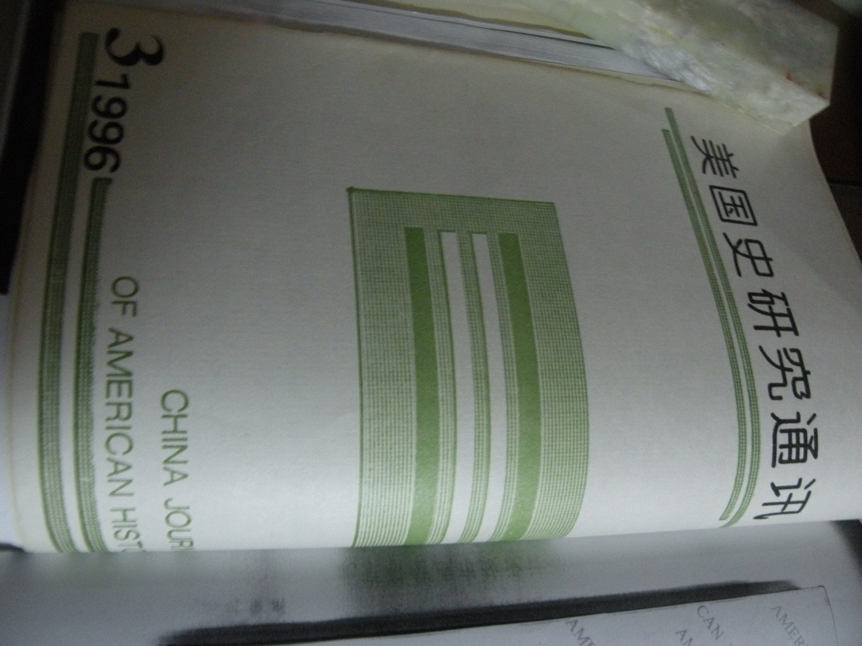 DSCN6248.JPG