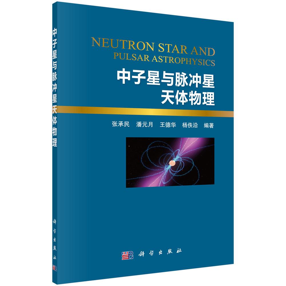 bookfile.jpg