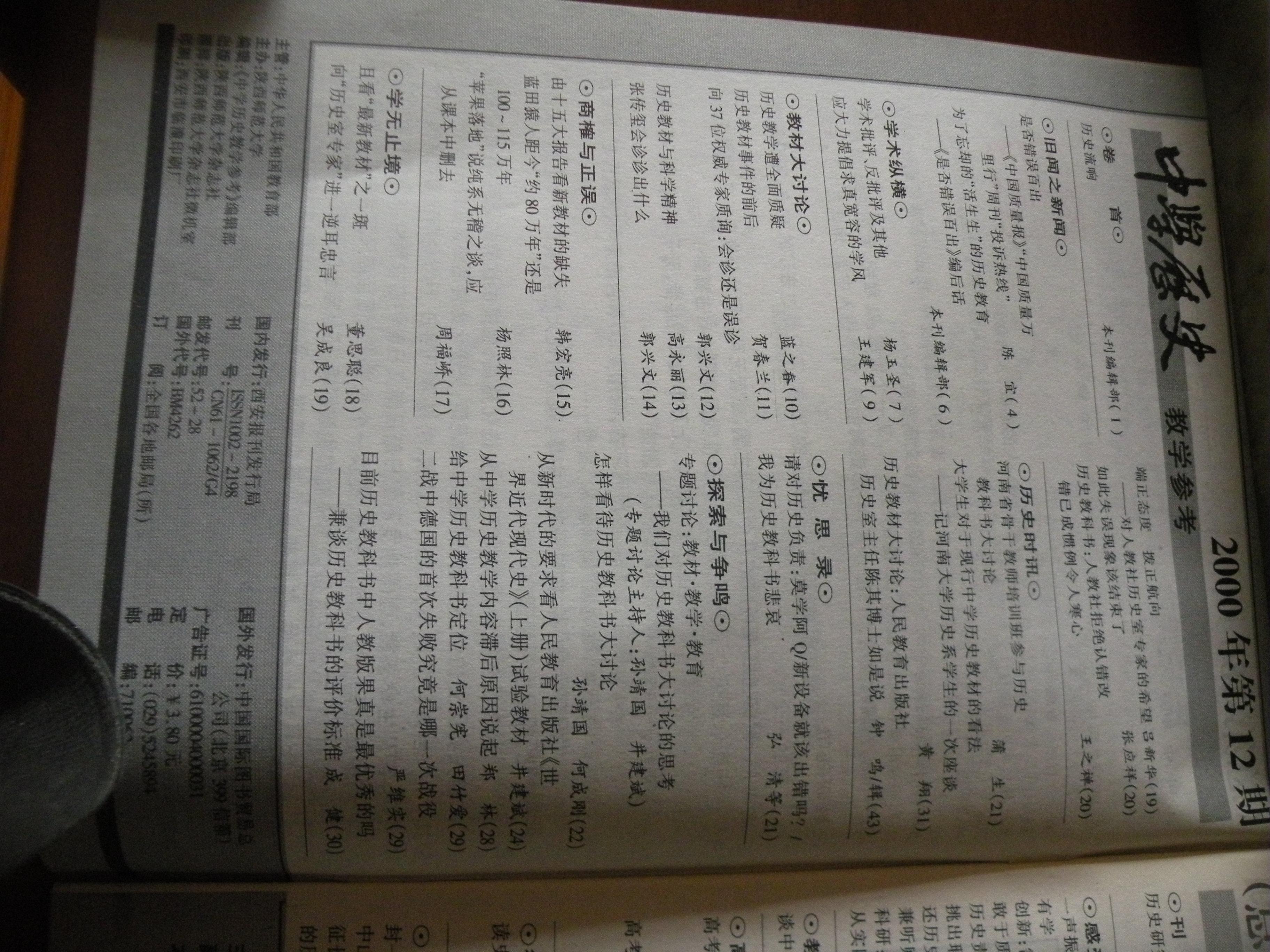 DSCN6376.JPG