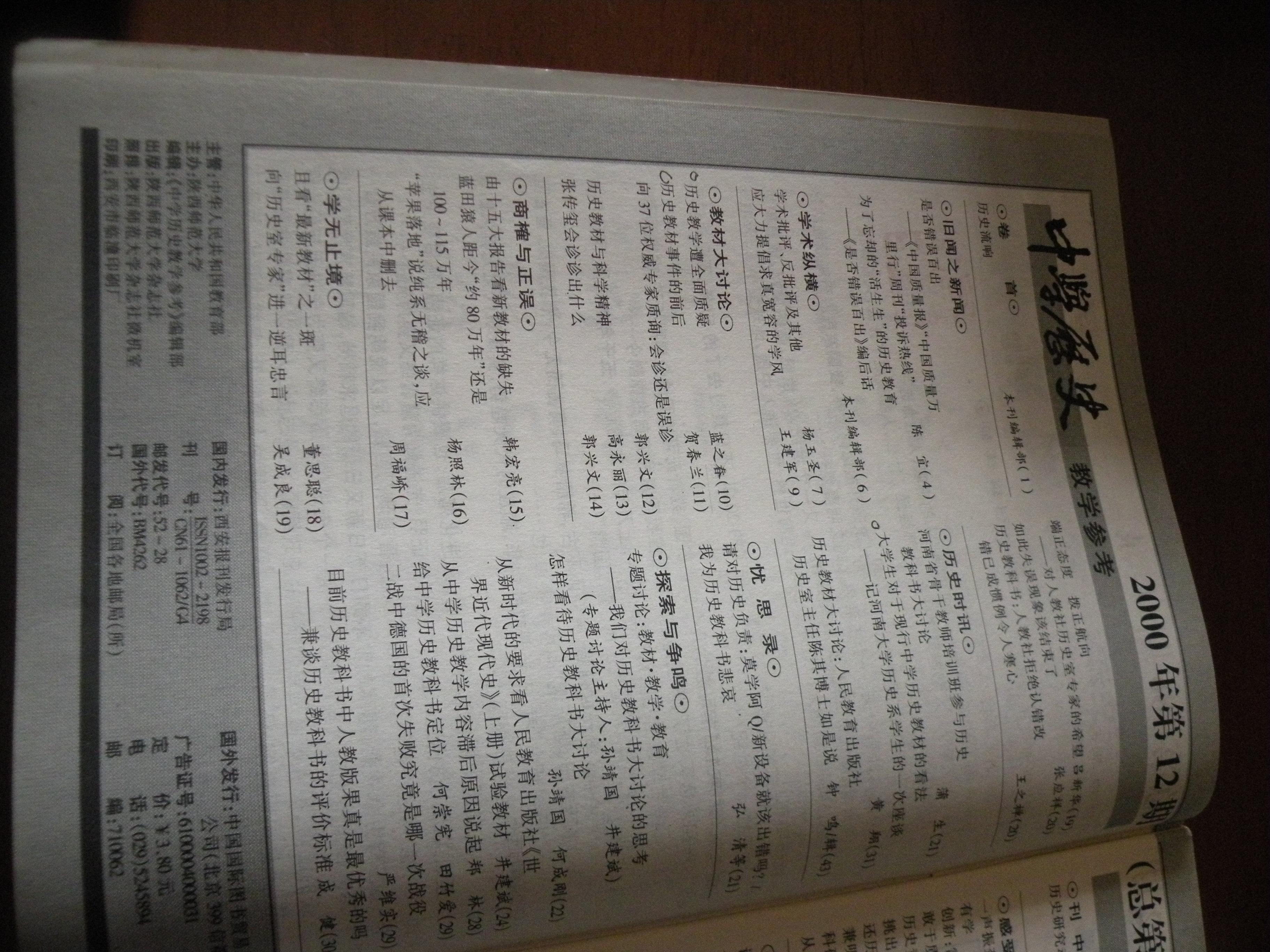 DSCN6441.JPG