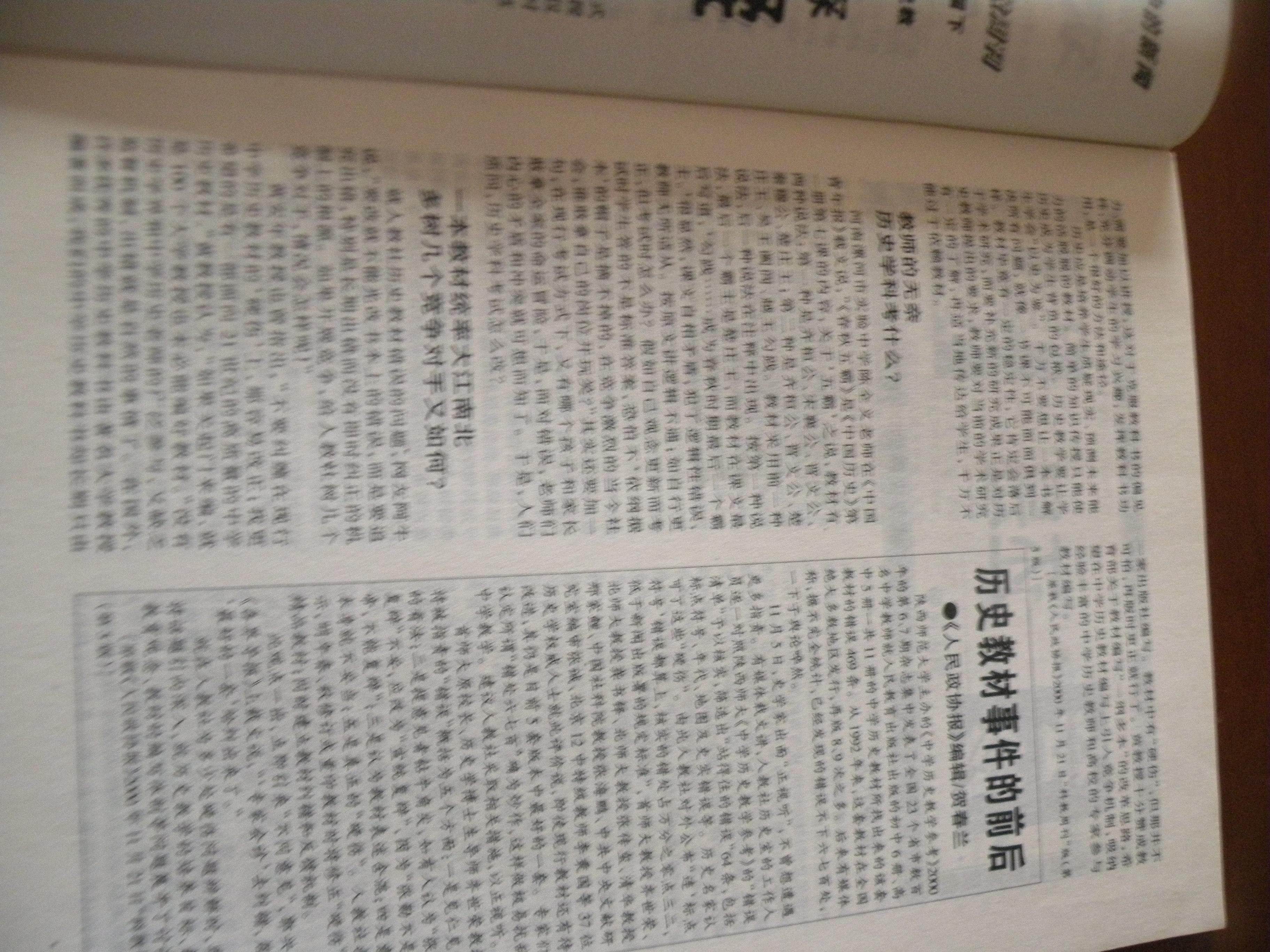 DSCN6443.JPG