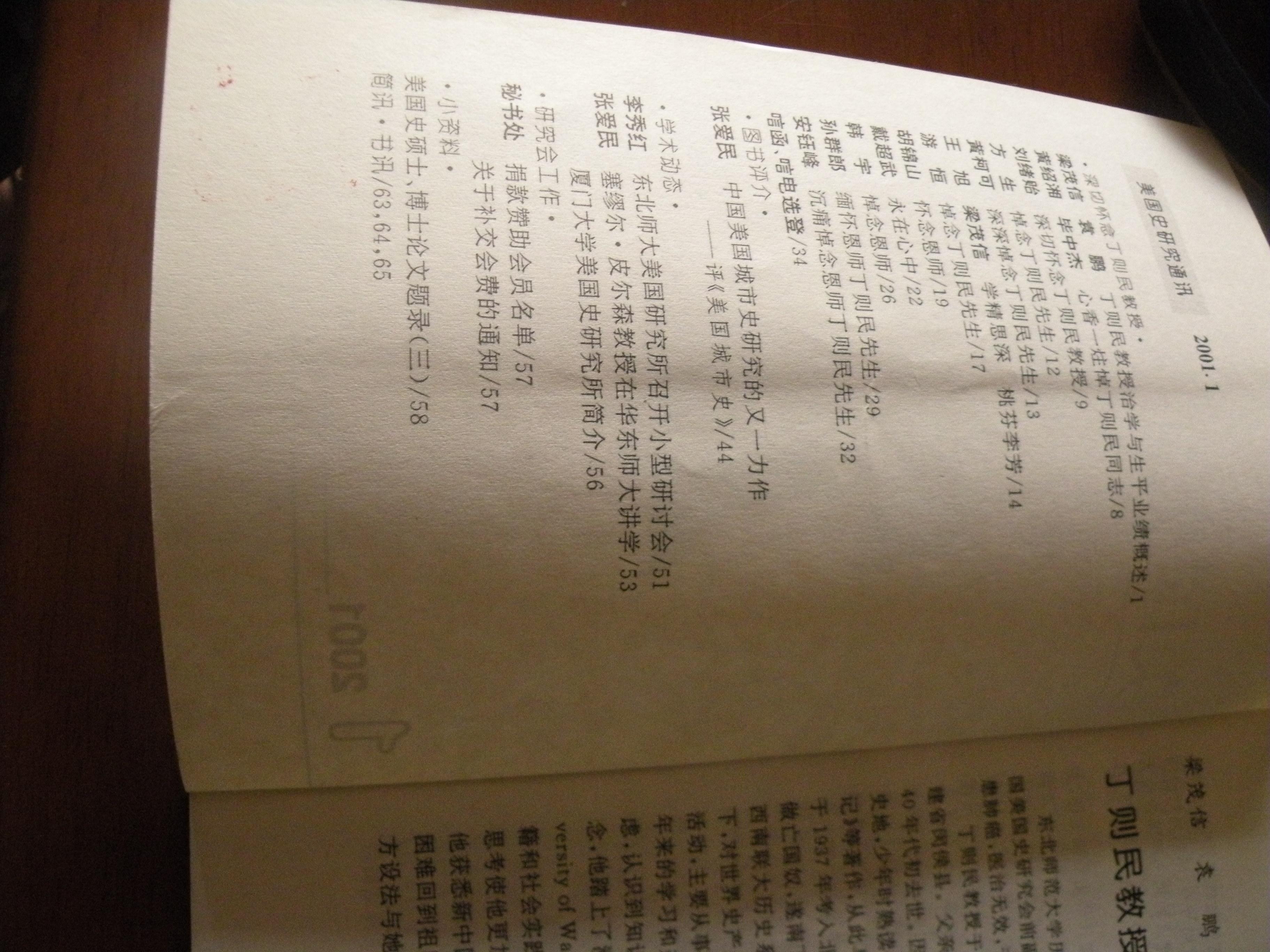 DSCN6364.JPG
