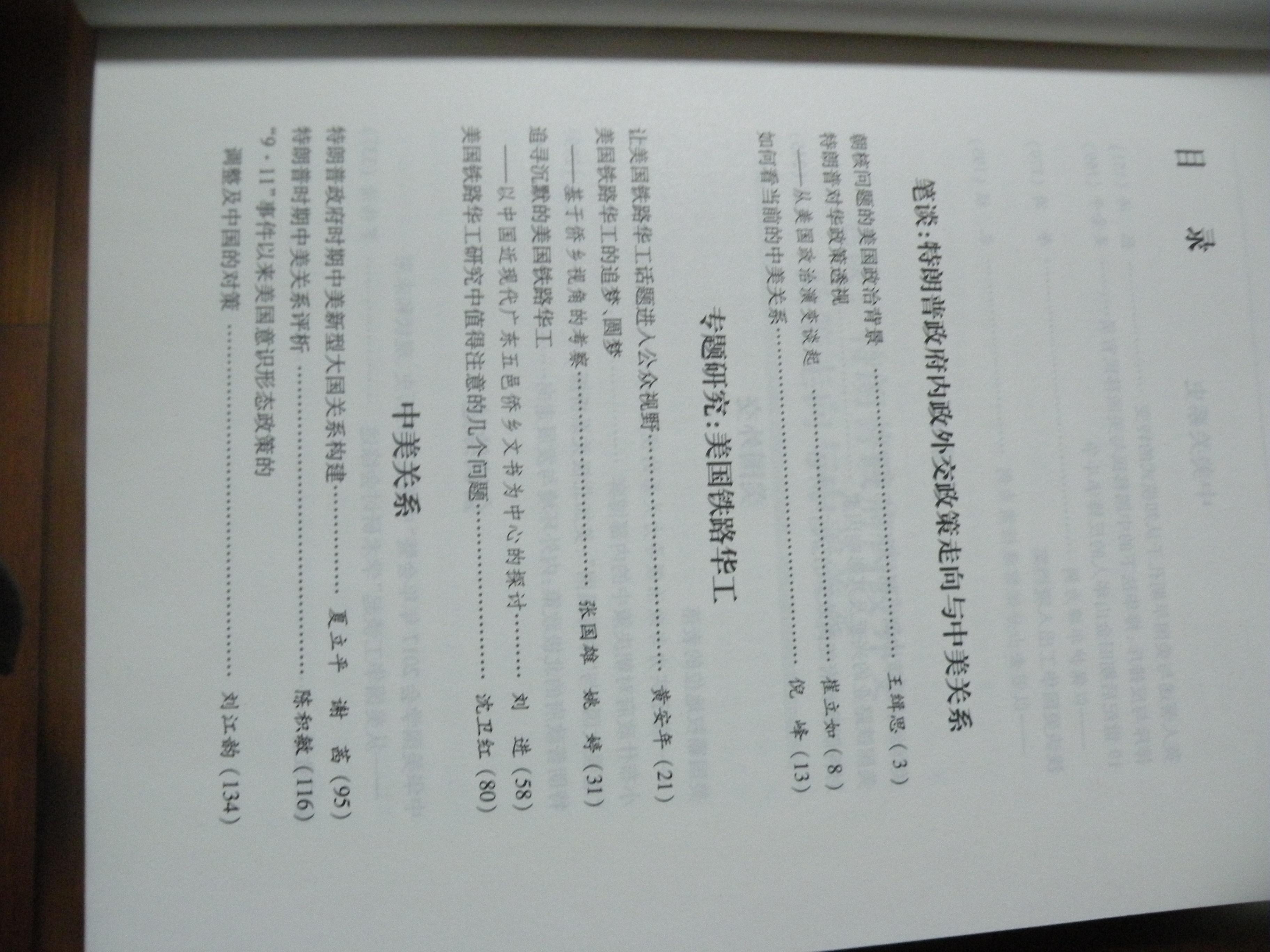 DSCN6392.JPG