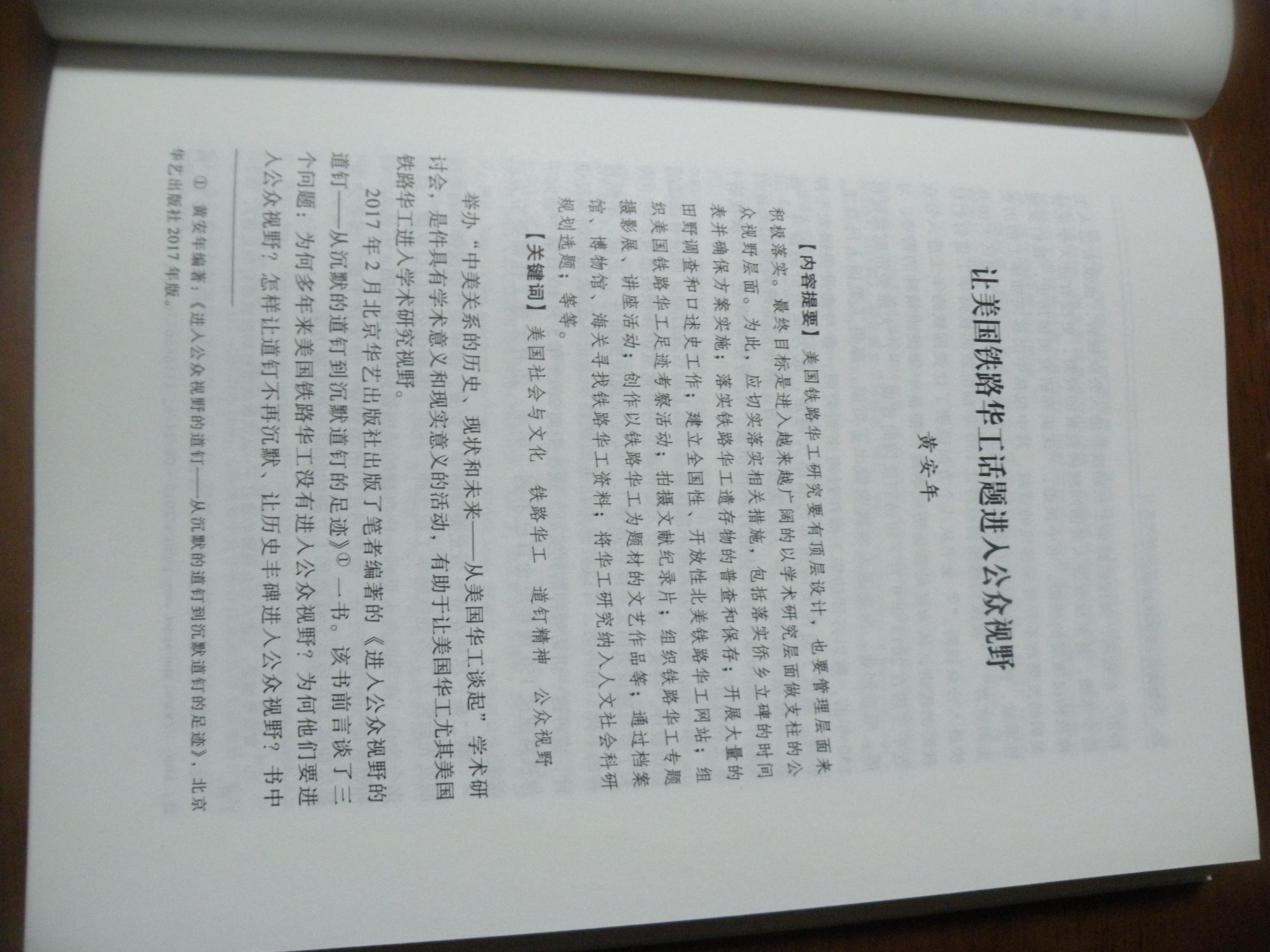 DSCN6395.JPG