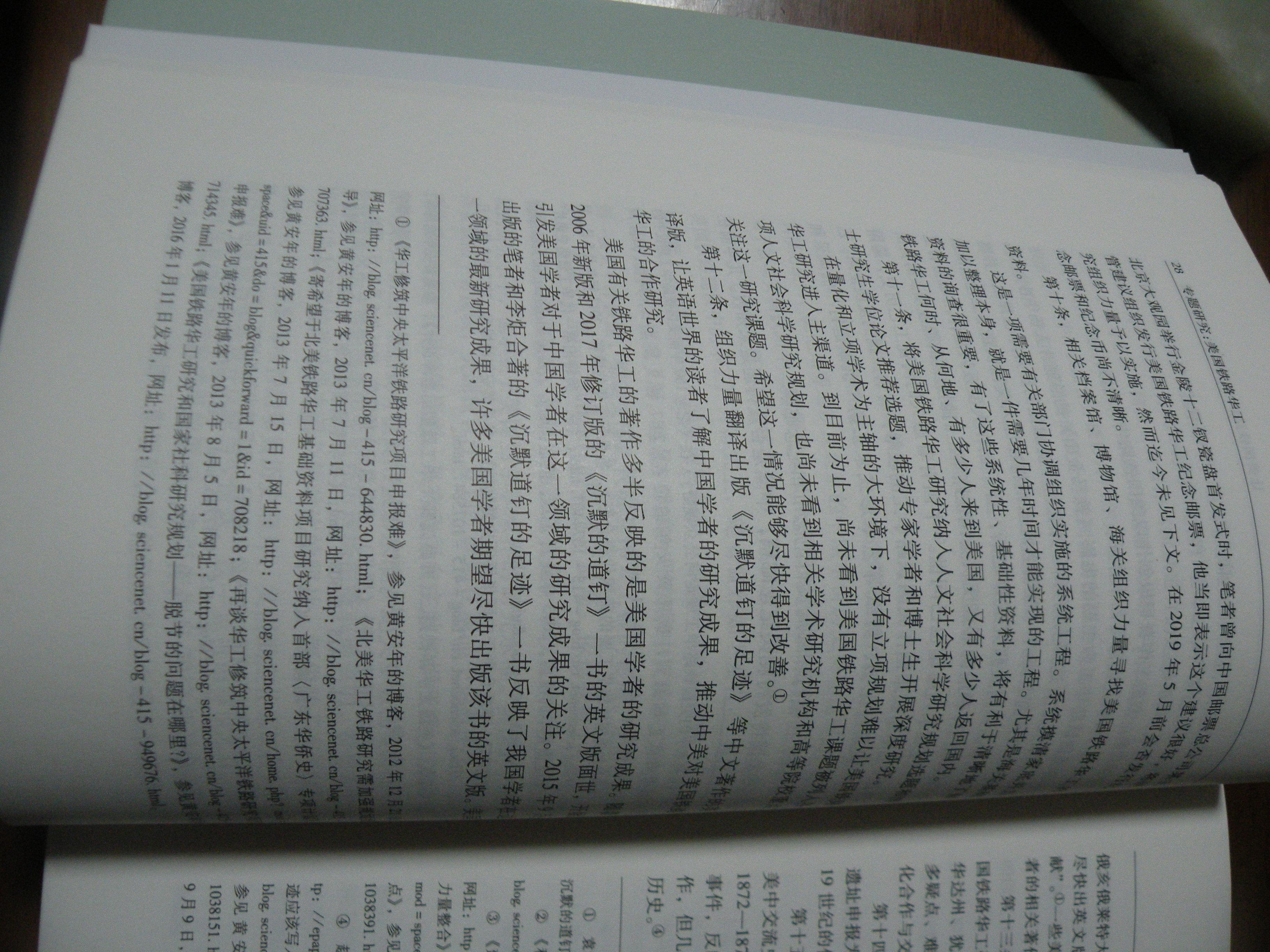 DSCN6406.JPG