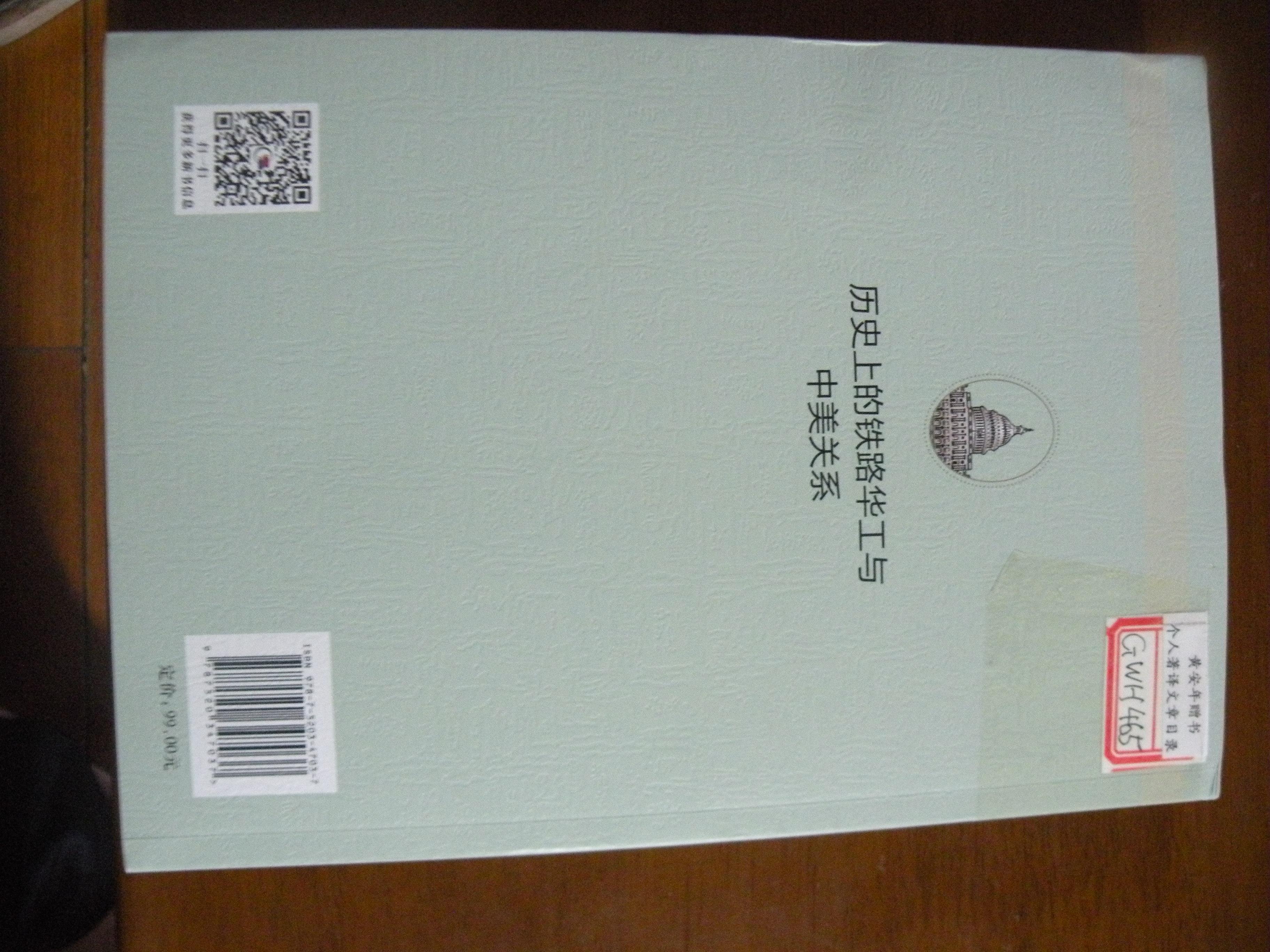 DSCN6435.JPG