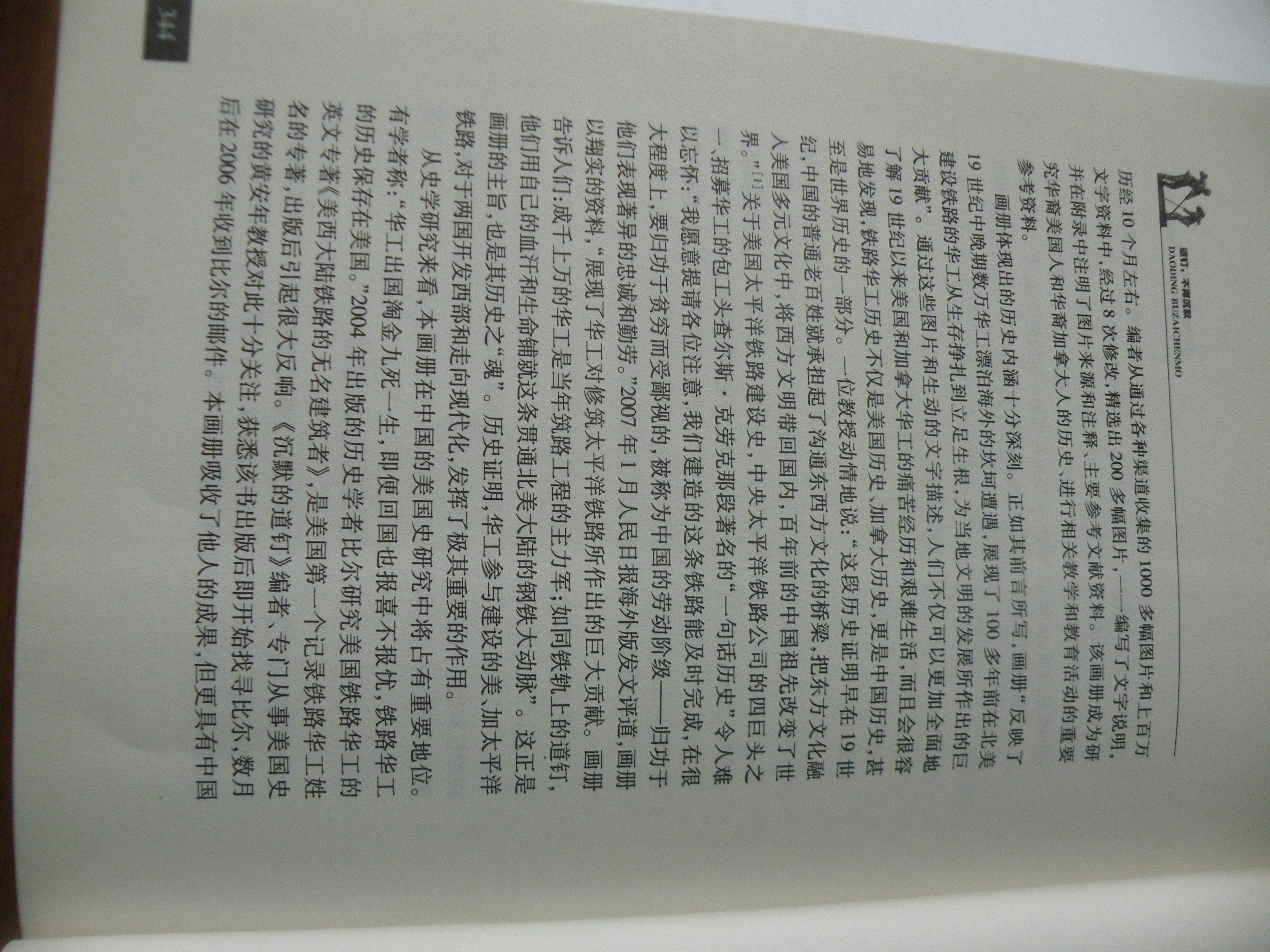DSCN7078.JPG