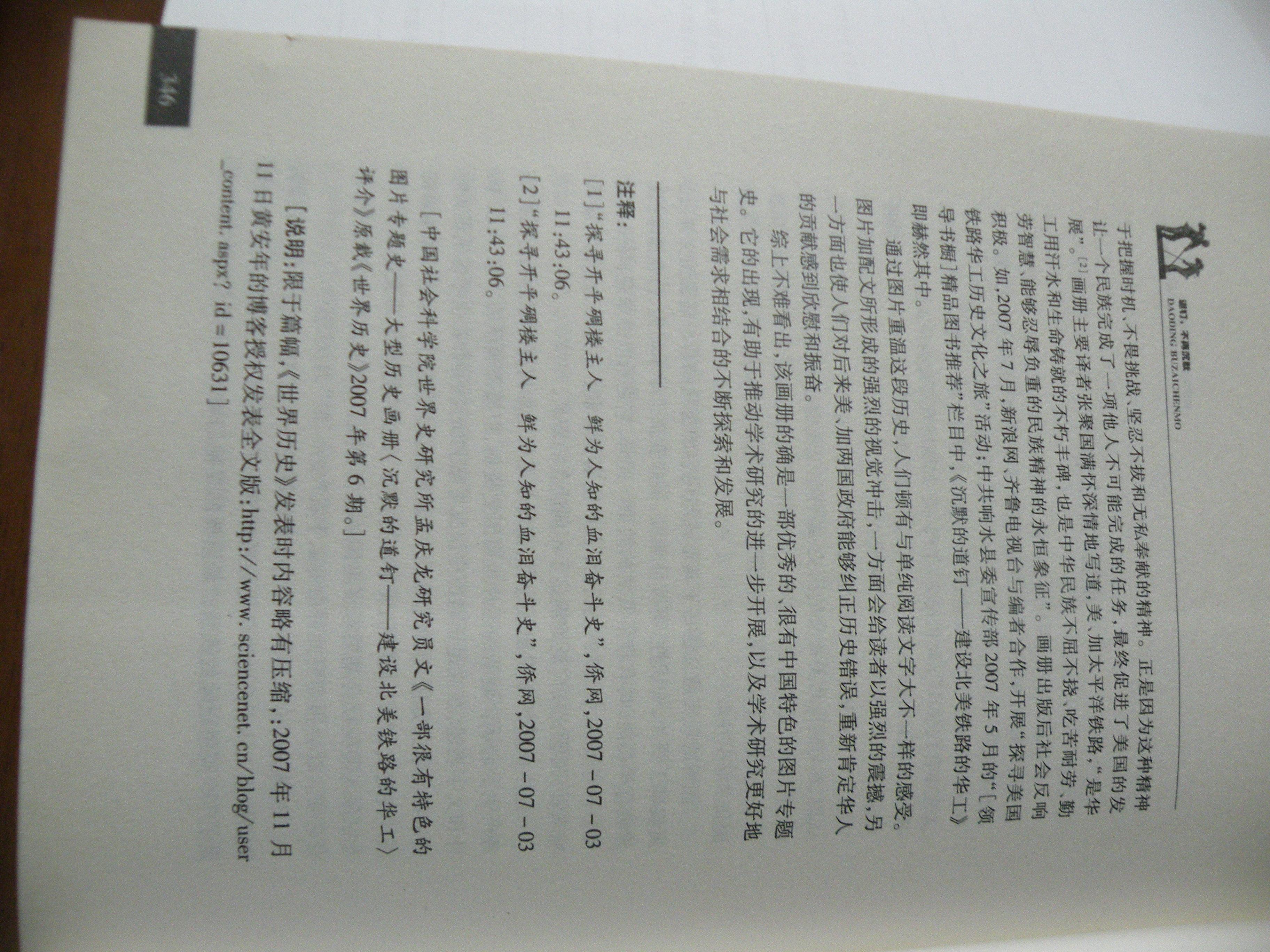 DSCN7080.JPG