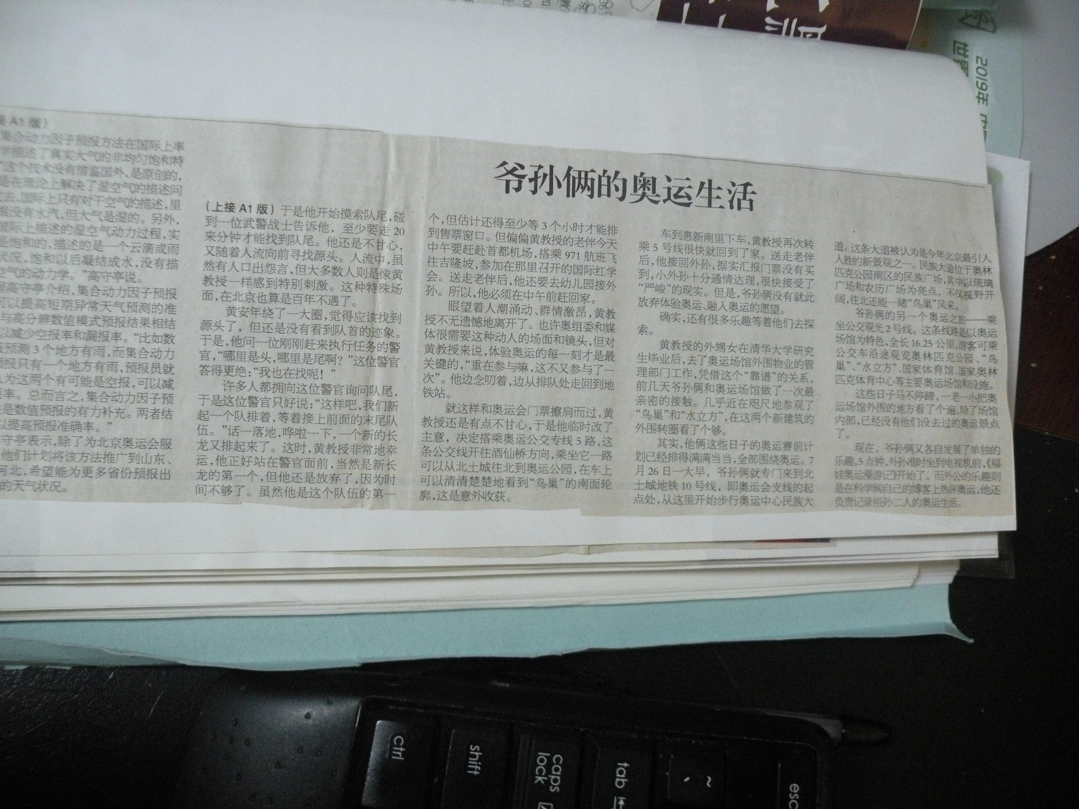 DSCN7095.JPG