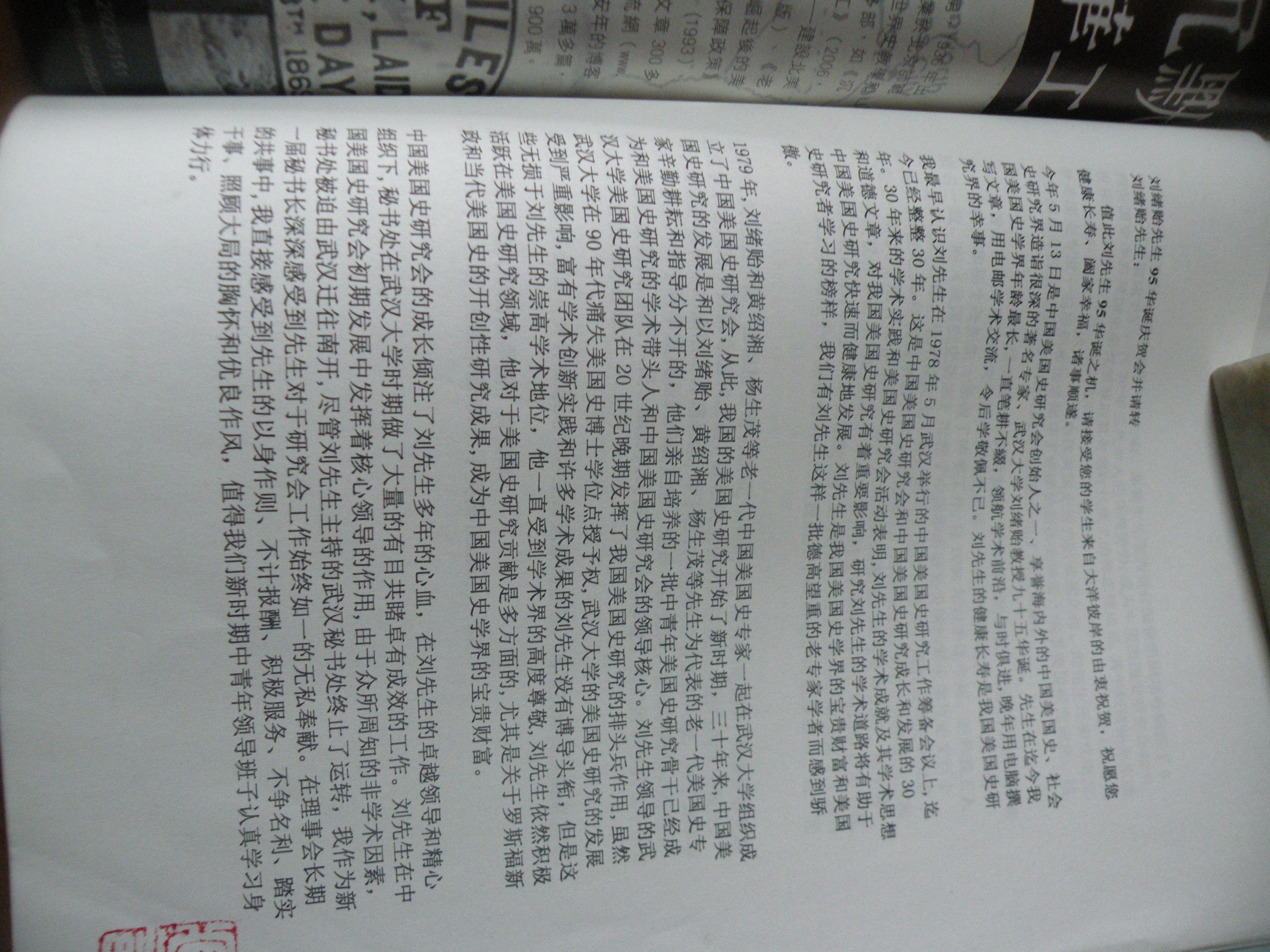 DSCN7092.JPG
