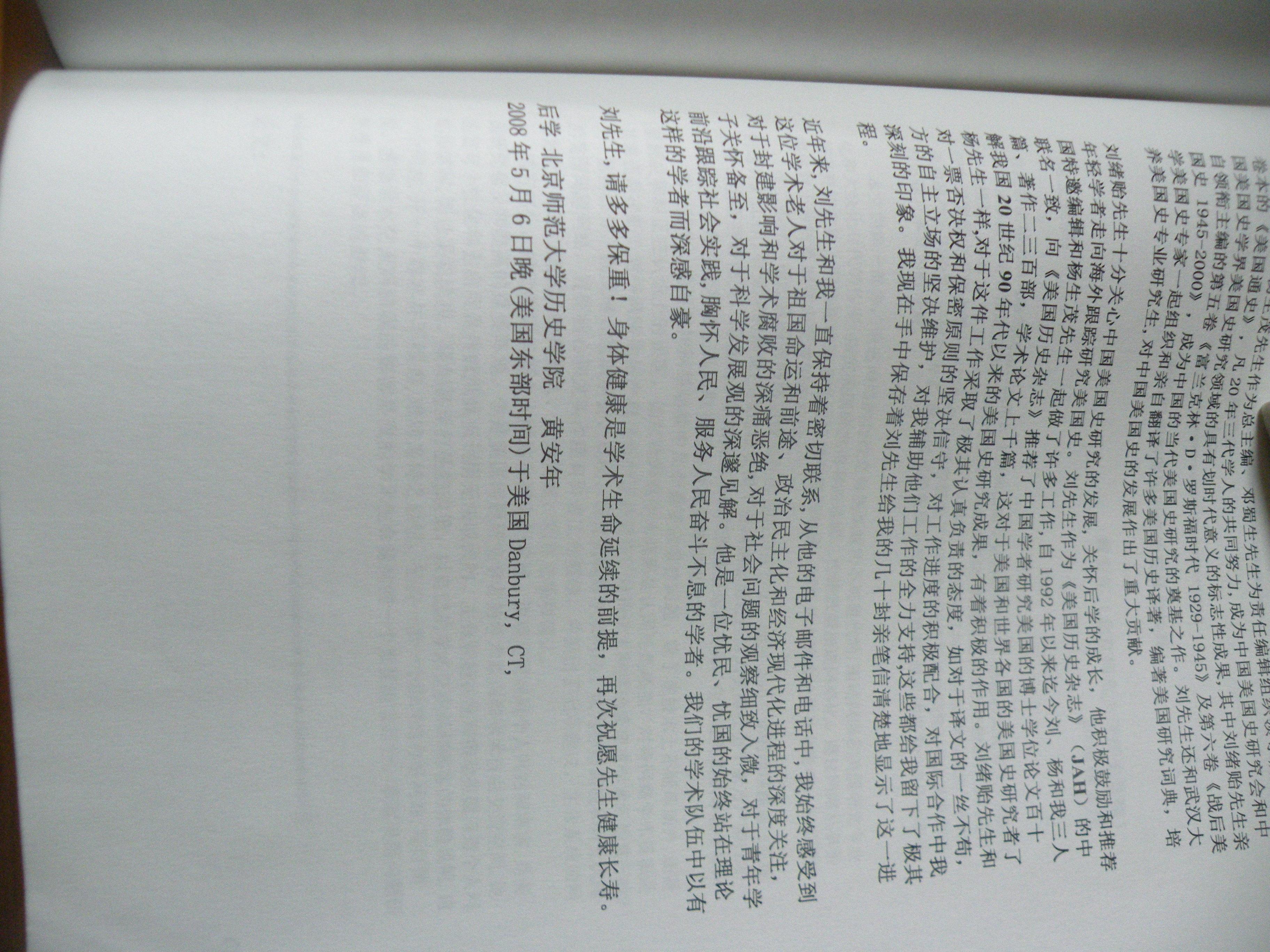 DSCN7093.JPG