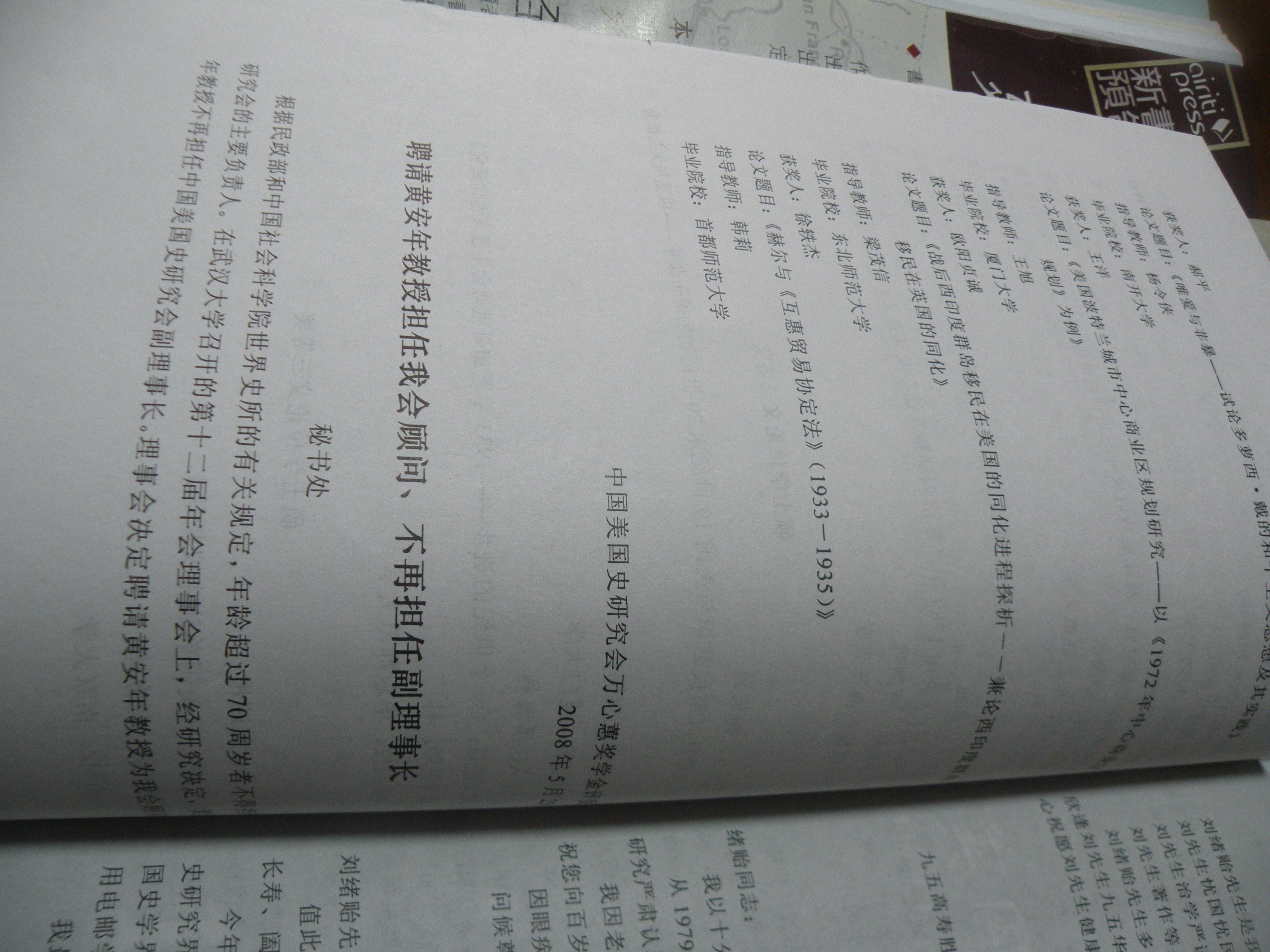 DSCN7086.JPG