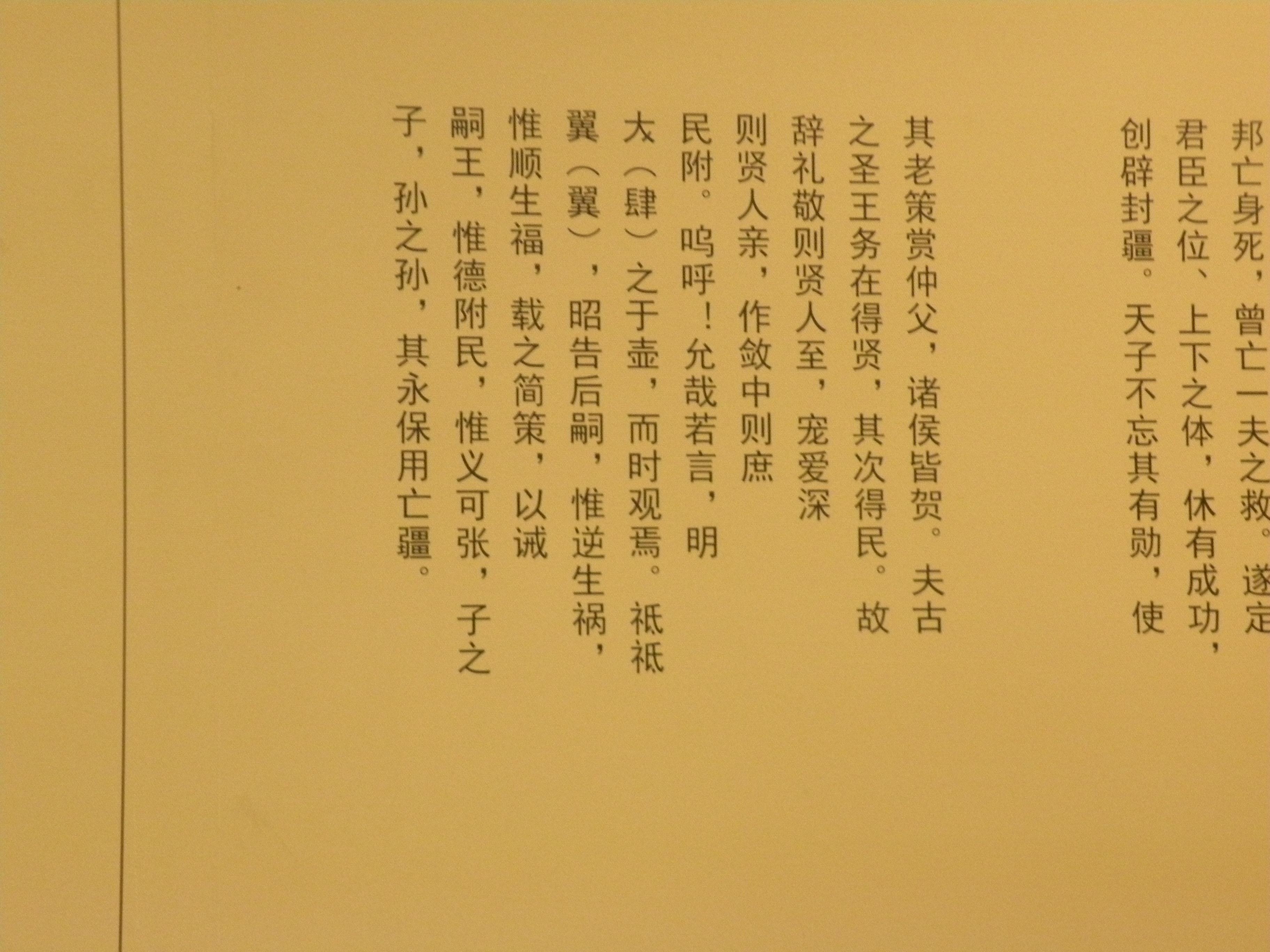DSCN6650.JPG