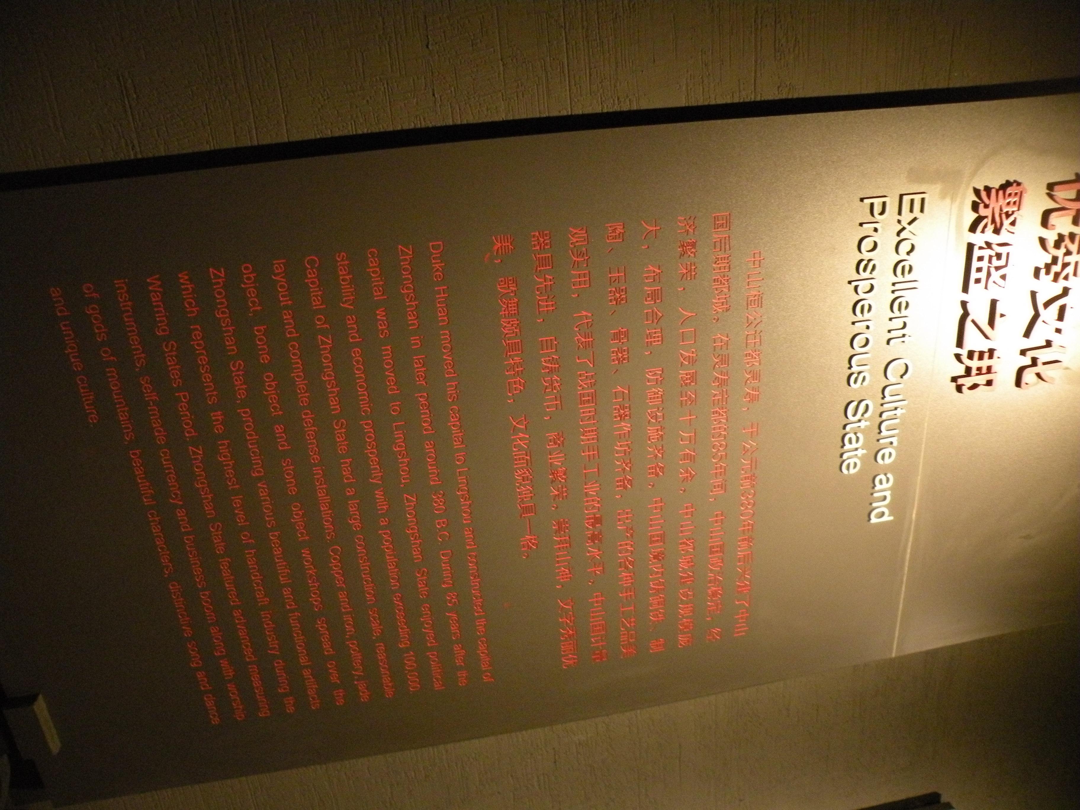 DSCN6659.JPG