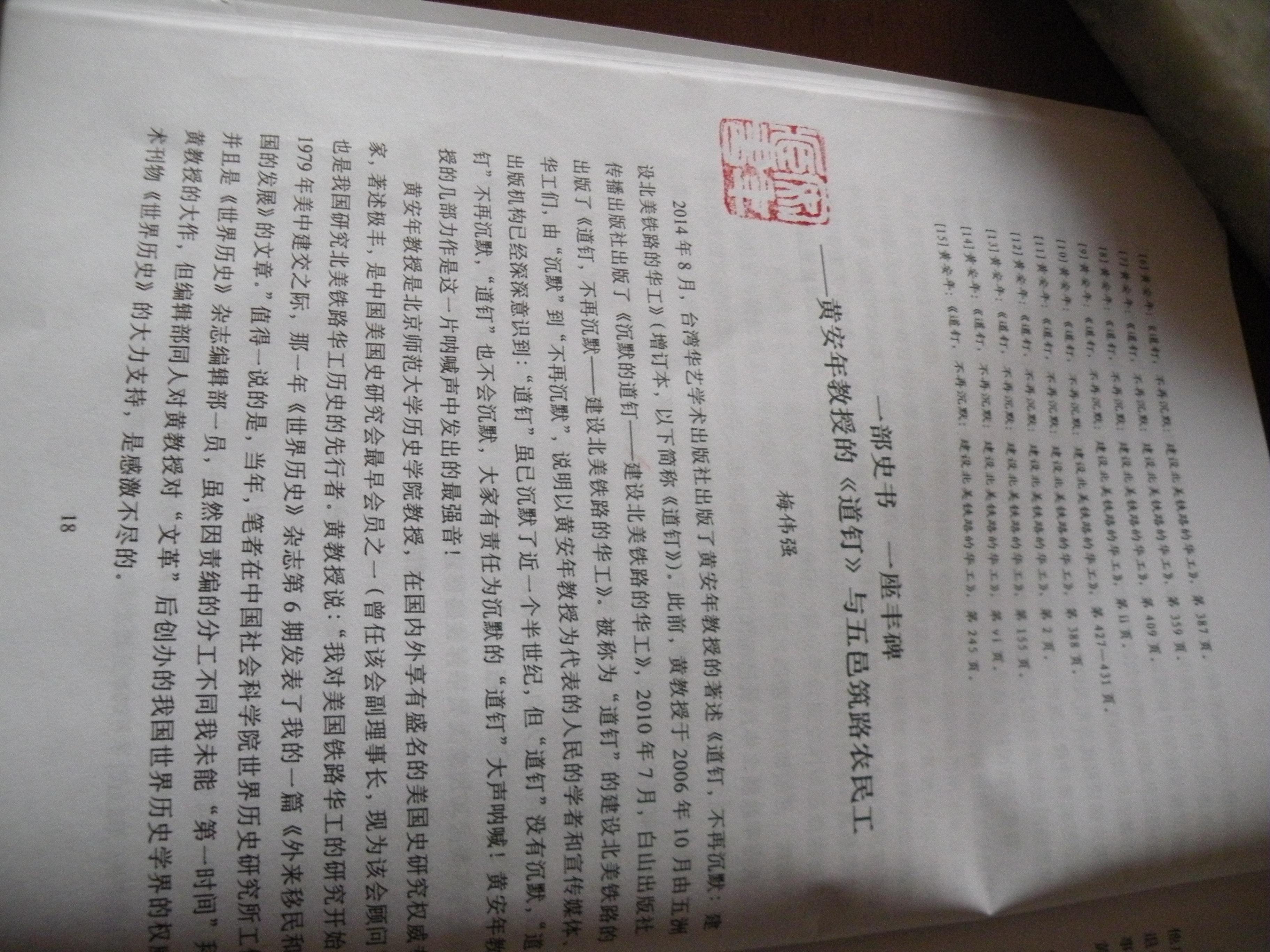 DSCN7533.JPG