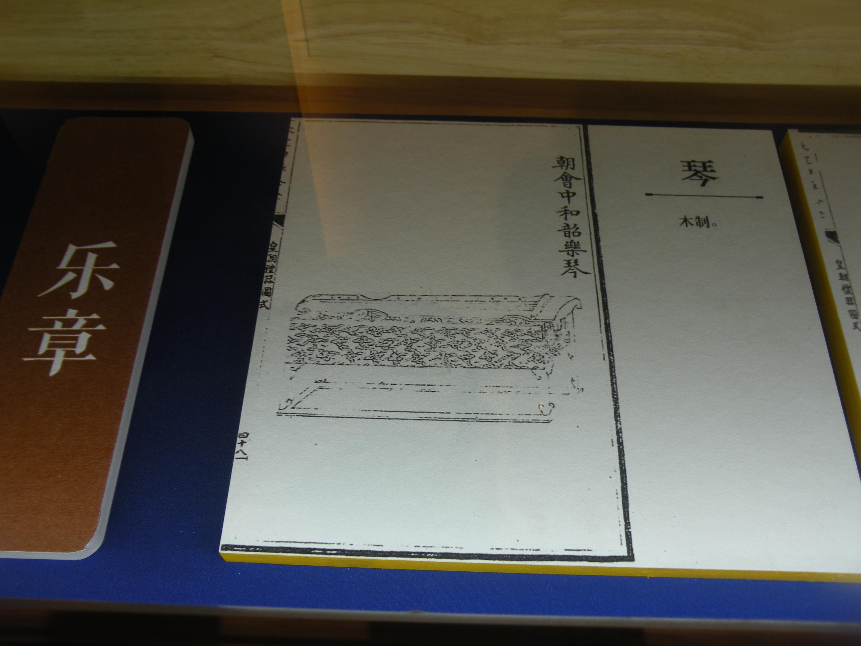 DSCN7299.JPG