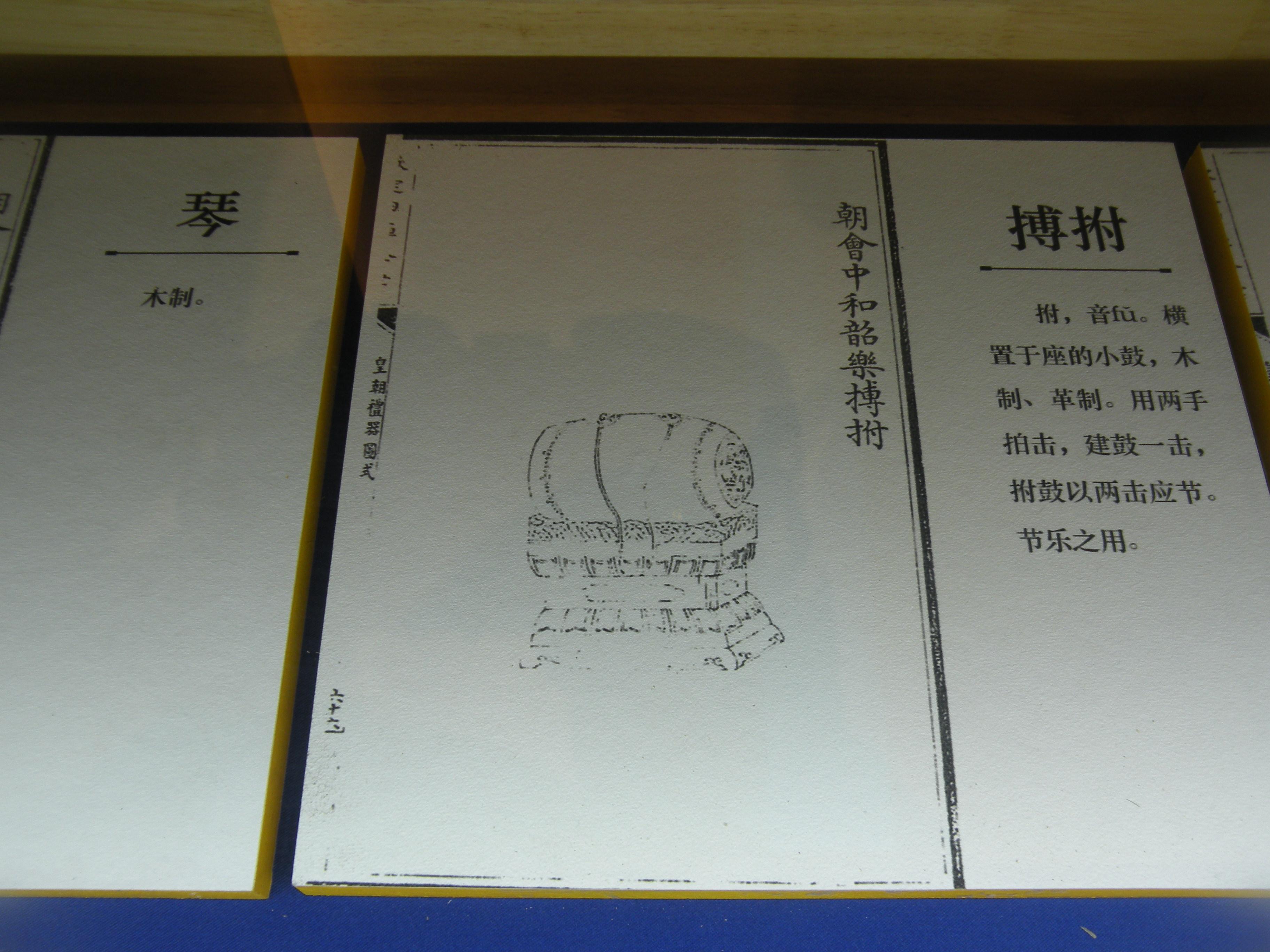 DSCN7300.JPG