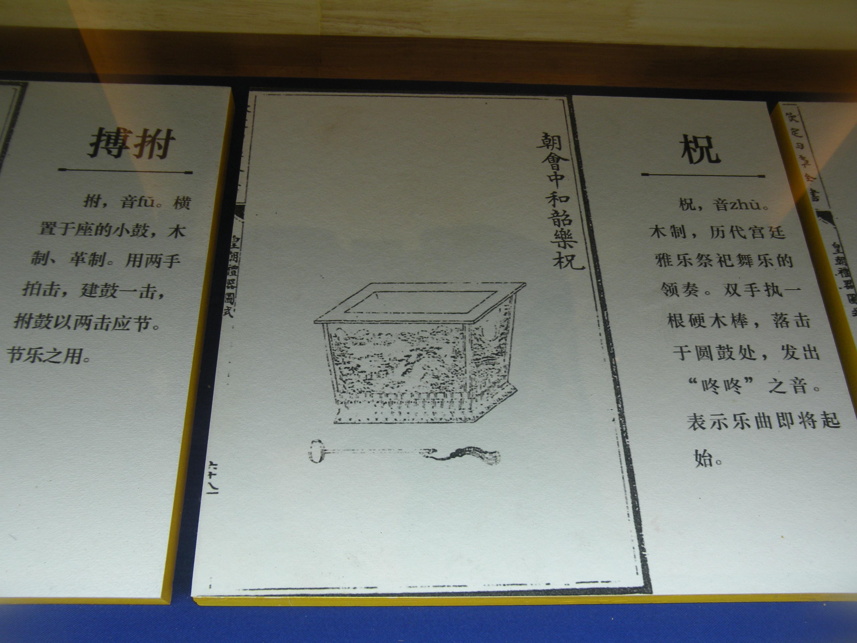 DSCN7301.JPG