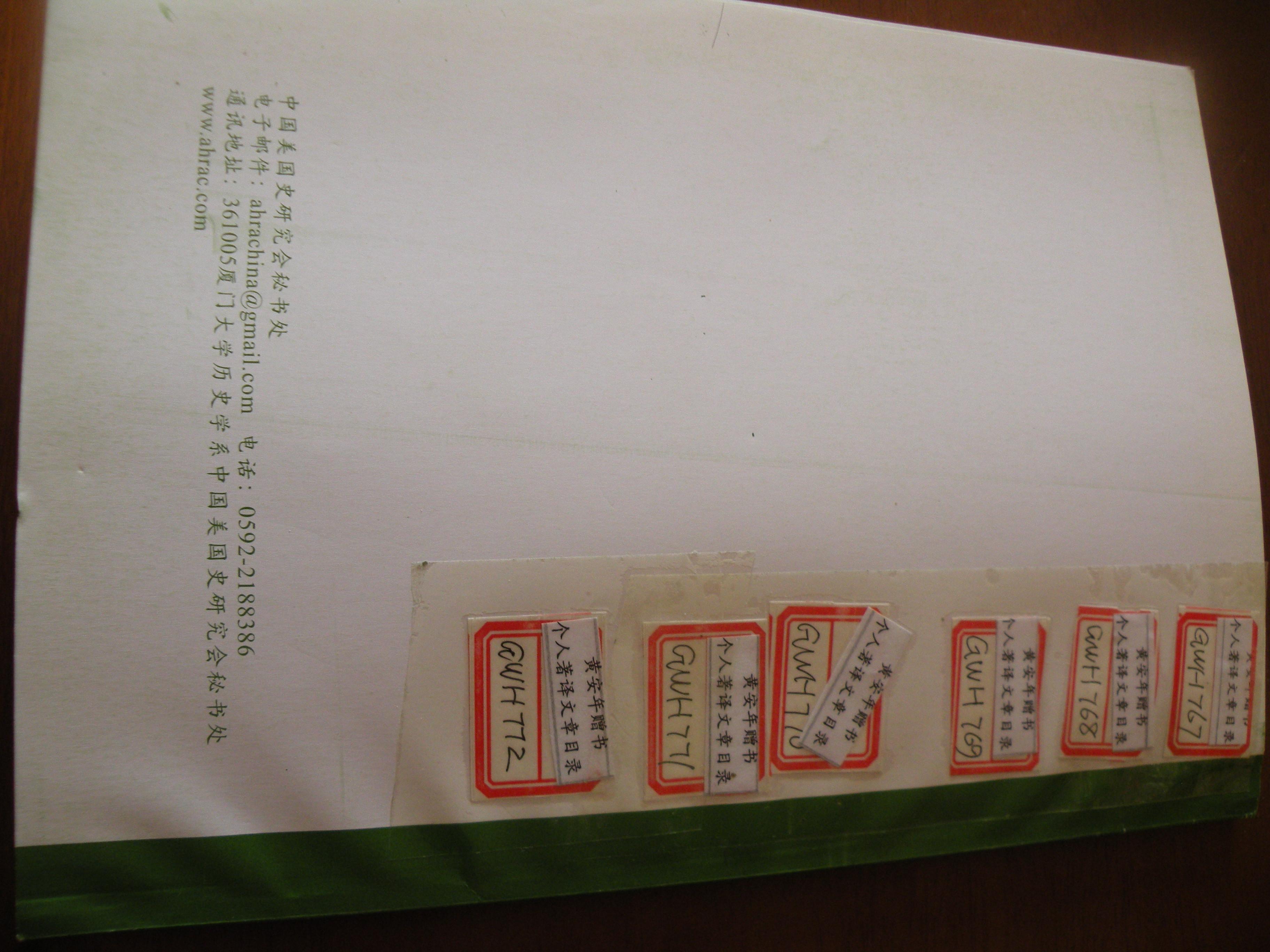DSCN7622.JPG