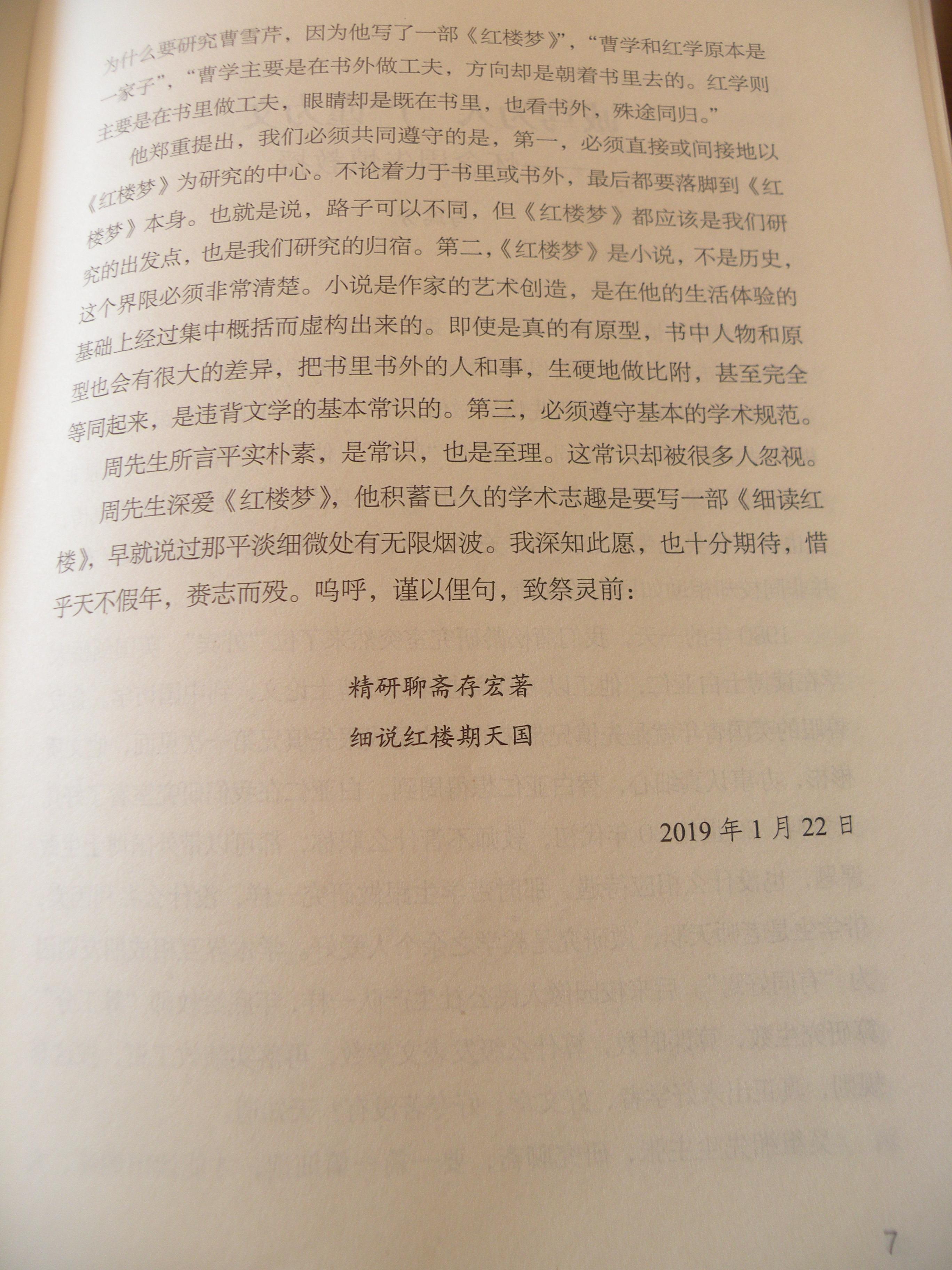 DSCN7695.JPG
