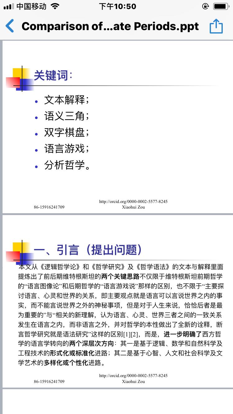 C5A0481E-DE79-4D85-A084-91D64FDE77B5.png