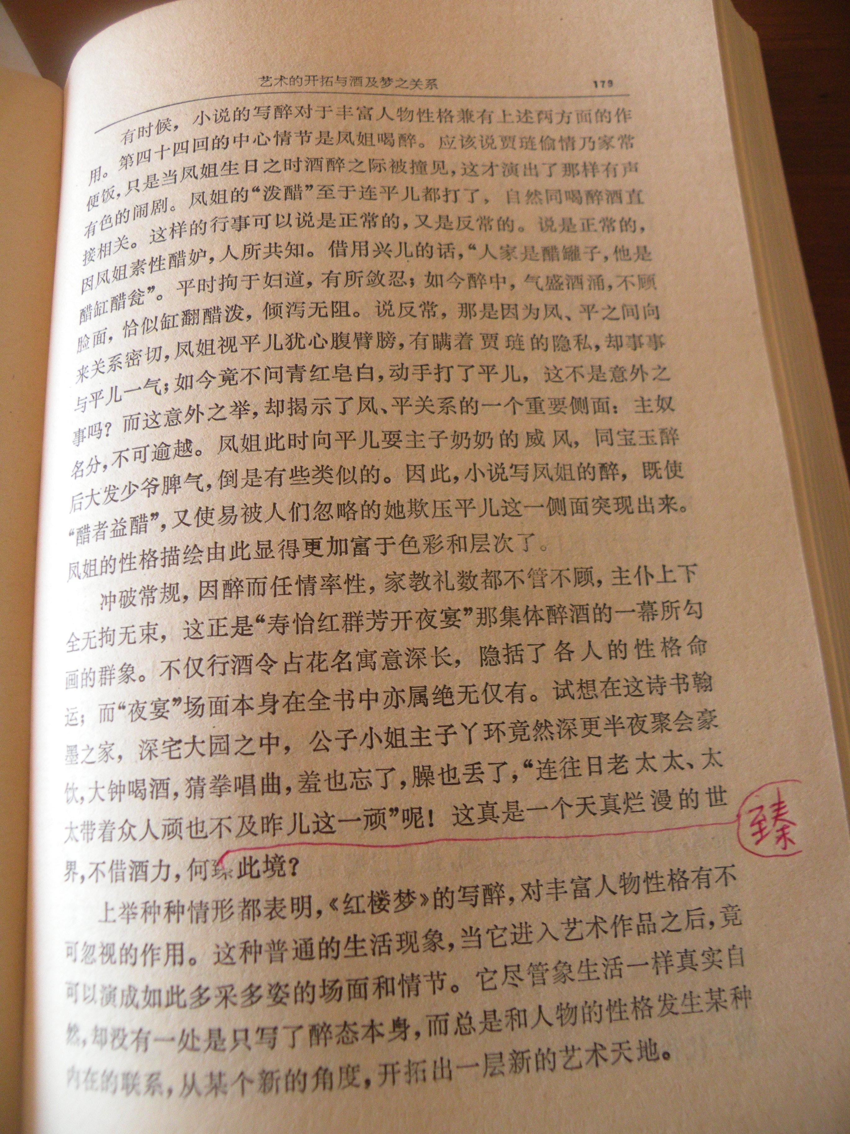 DSCN8920.JPG