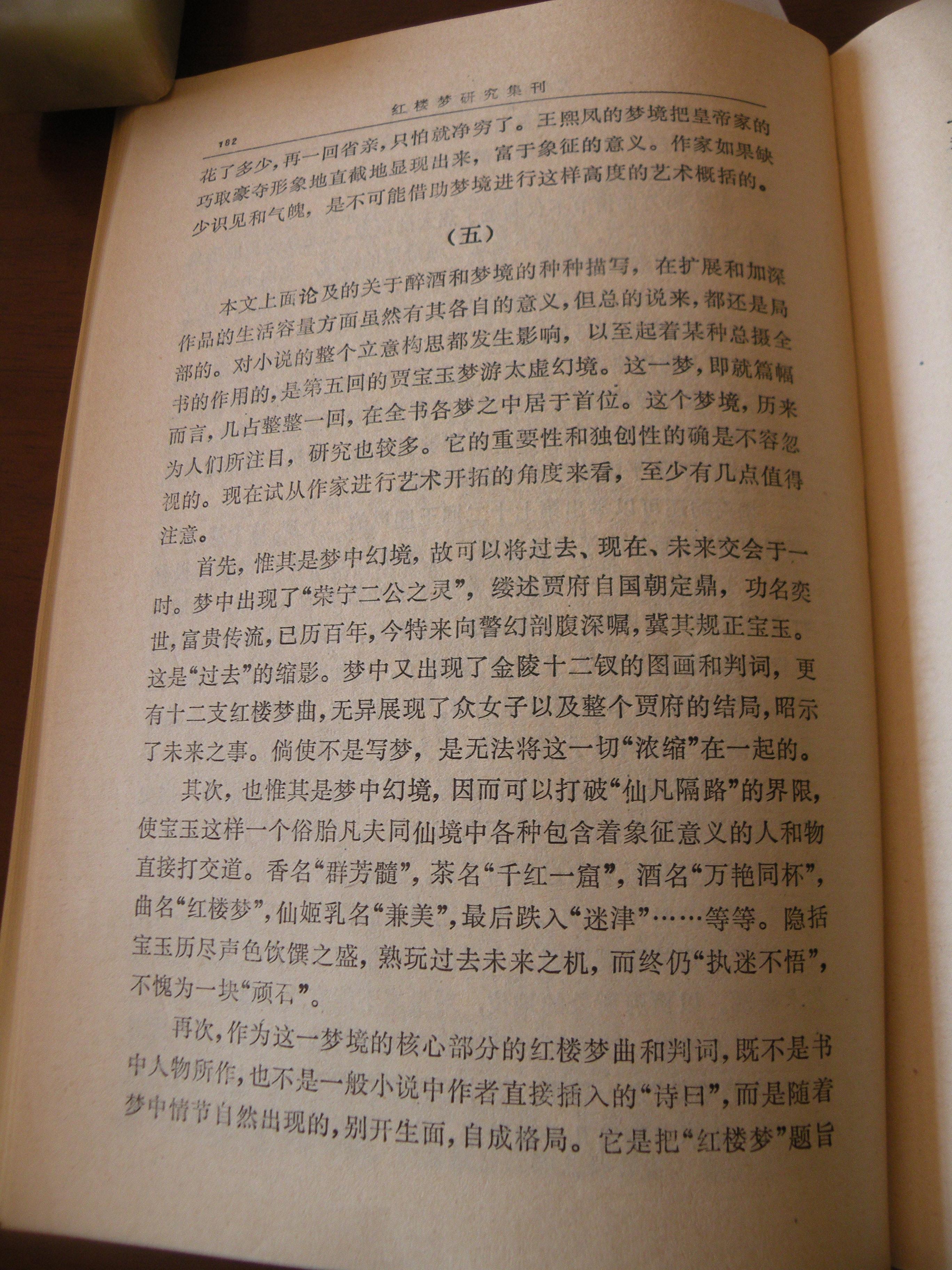 DSCN8923.JPG