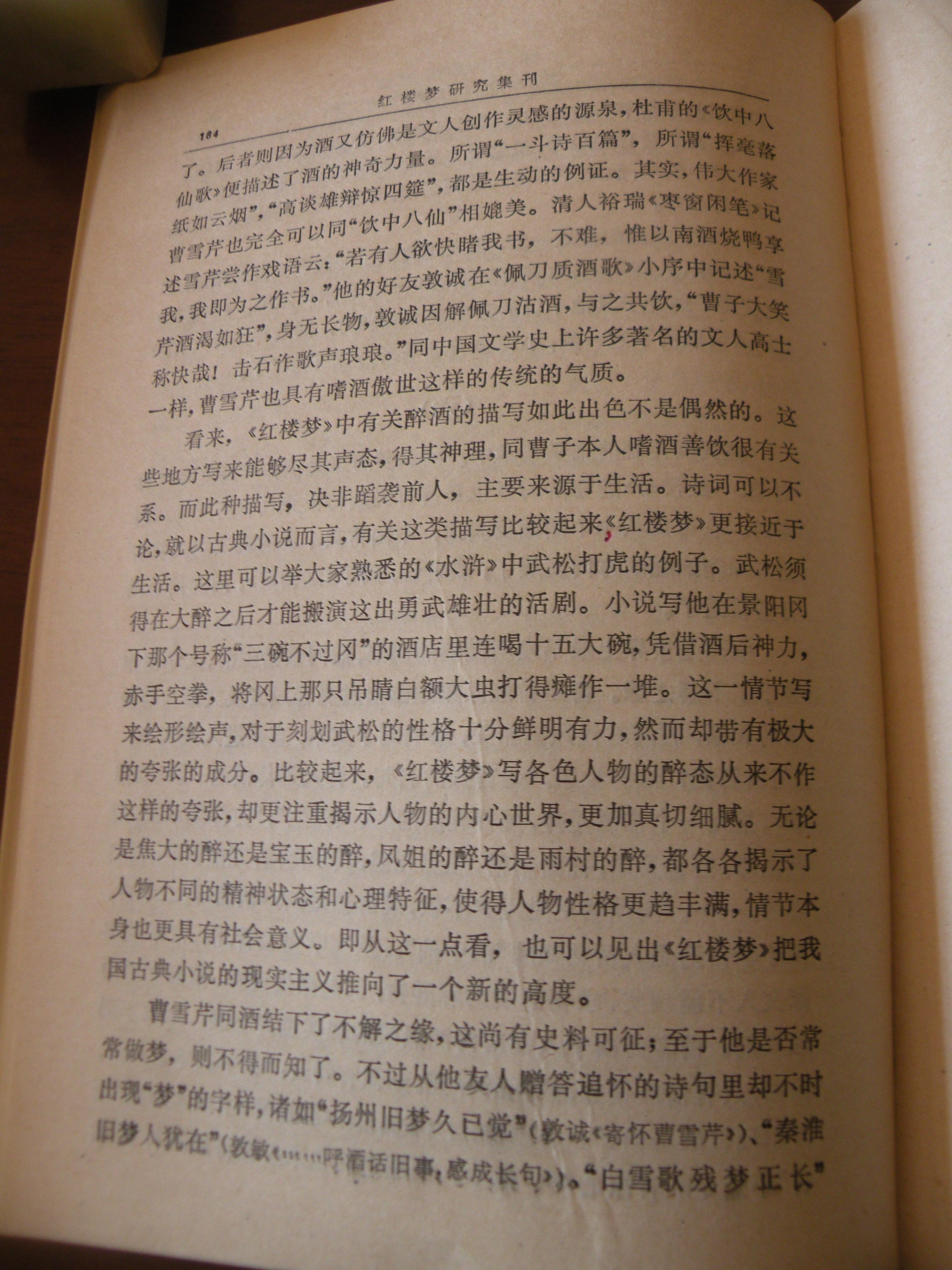 DSCN8925.JPG
