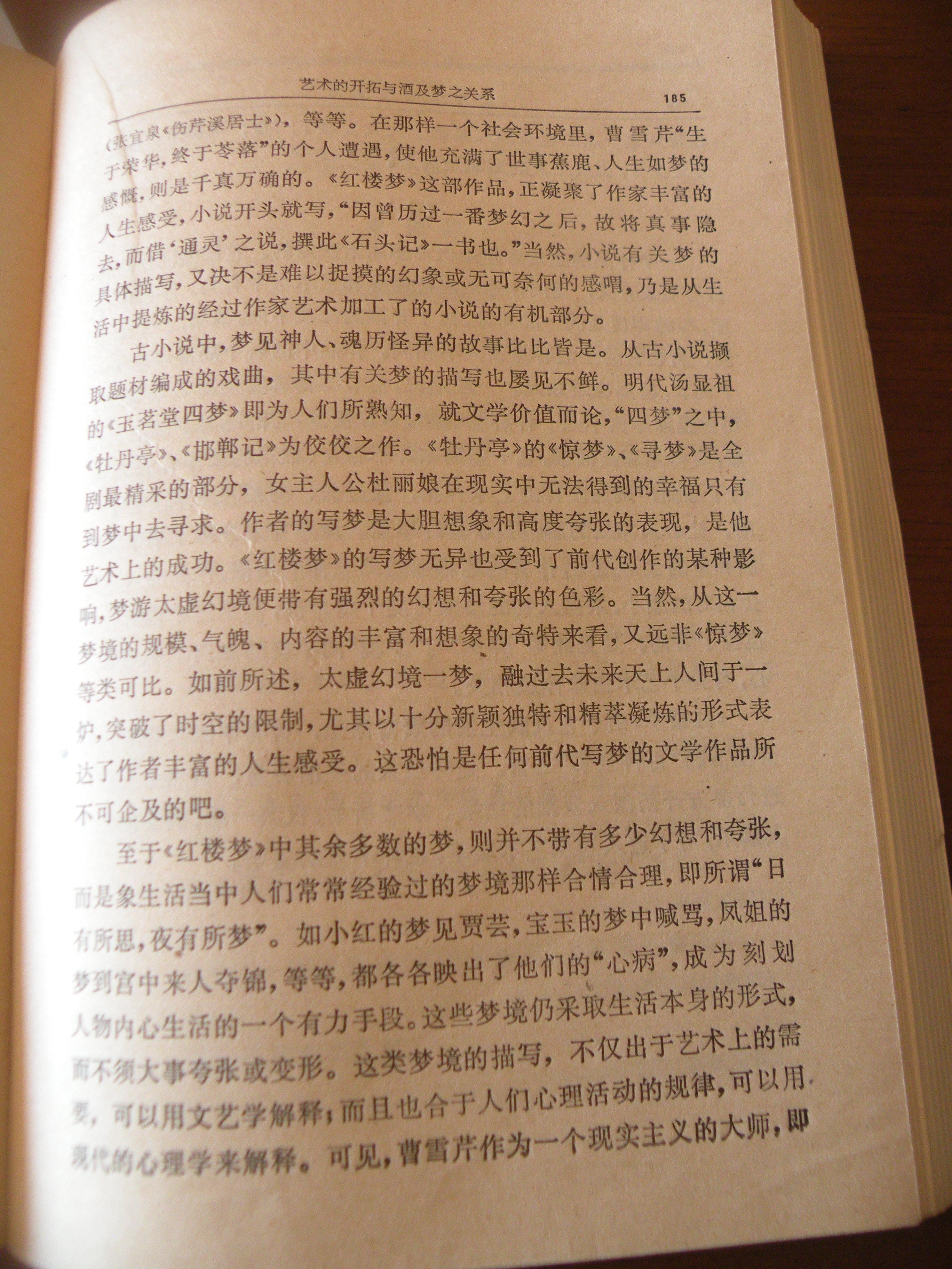 DSCN8926.JPG