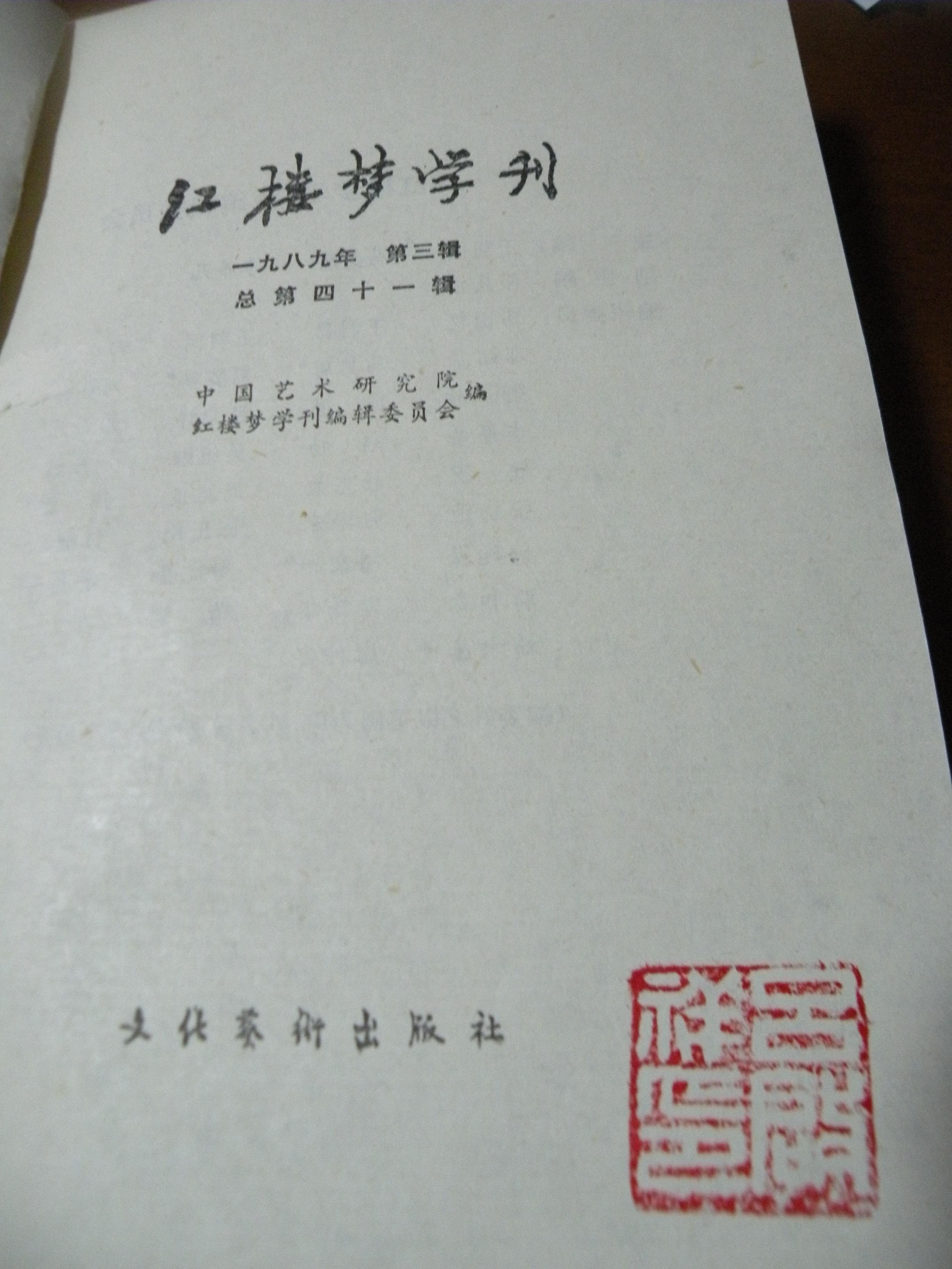 DSCN9298.JPG