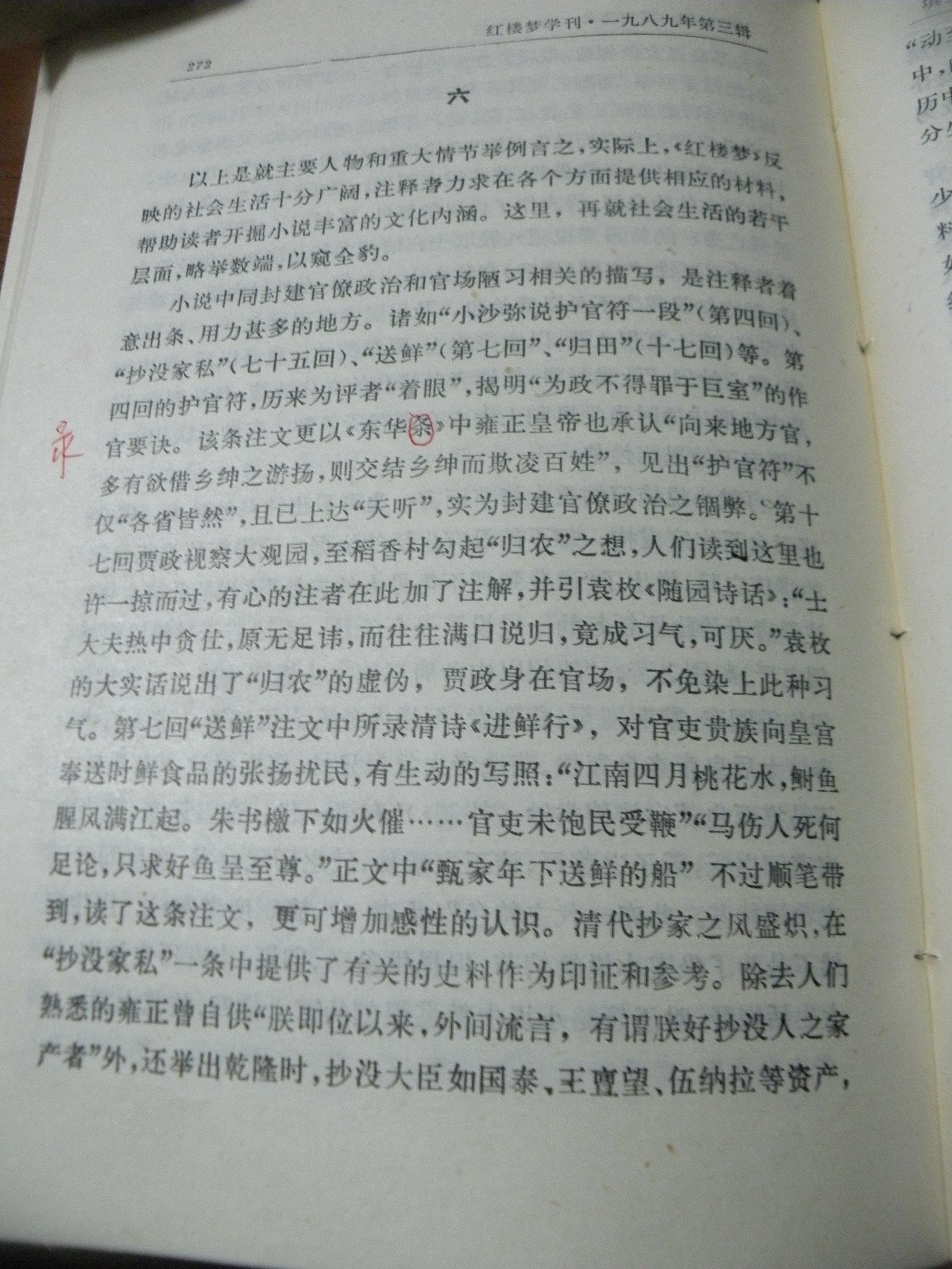 DSCN9312.JPG