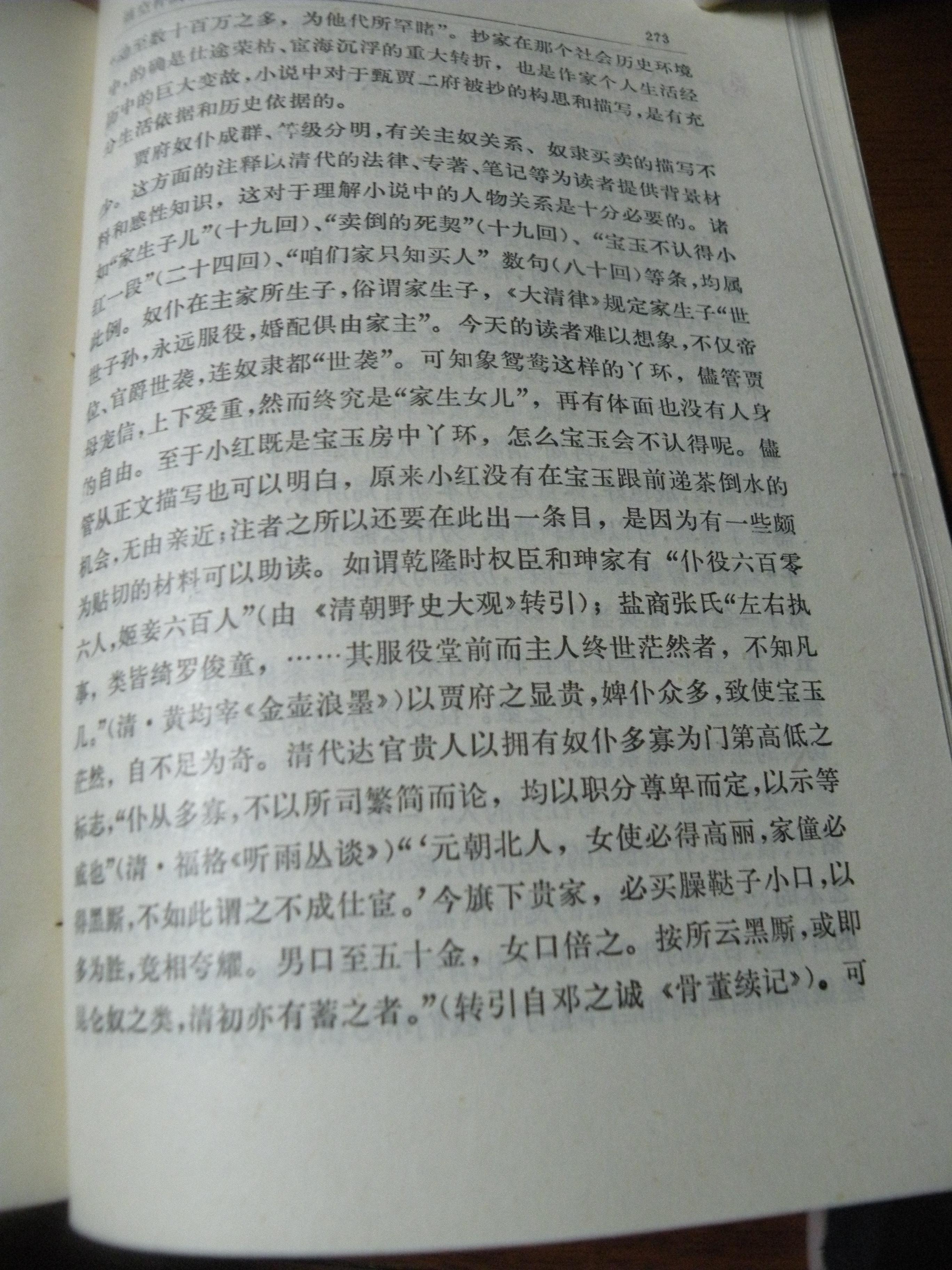 DSCN9313.JPG