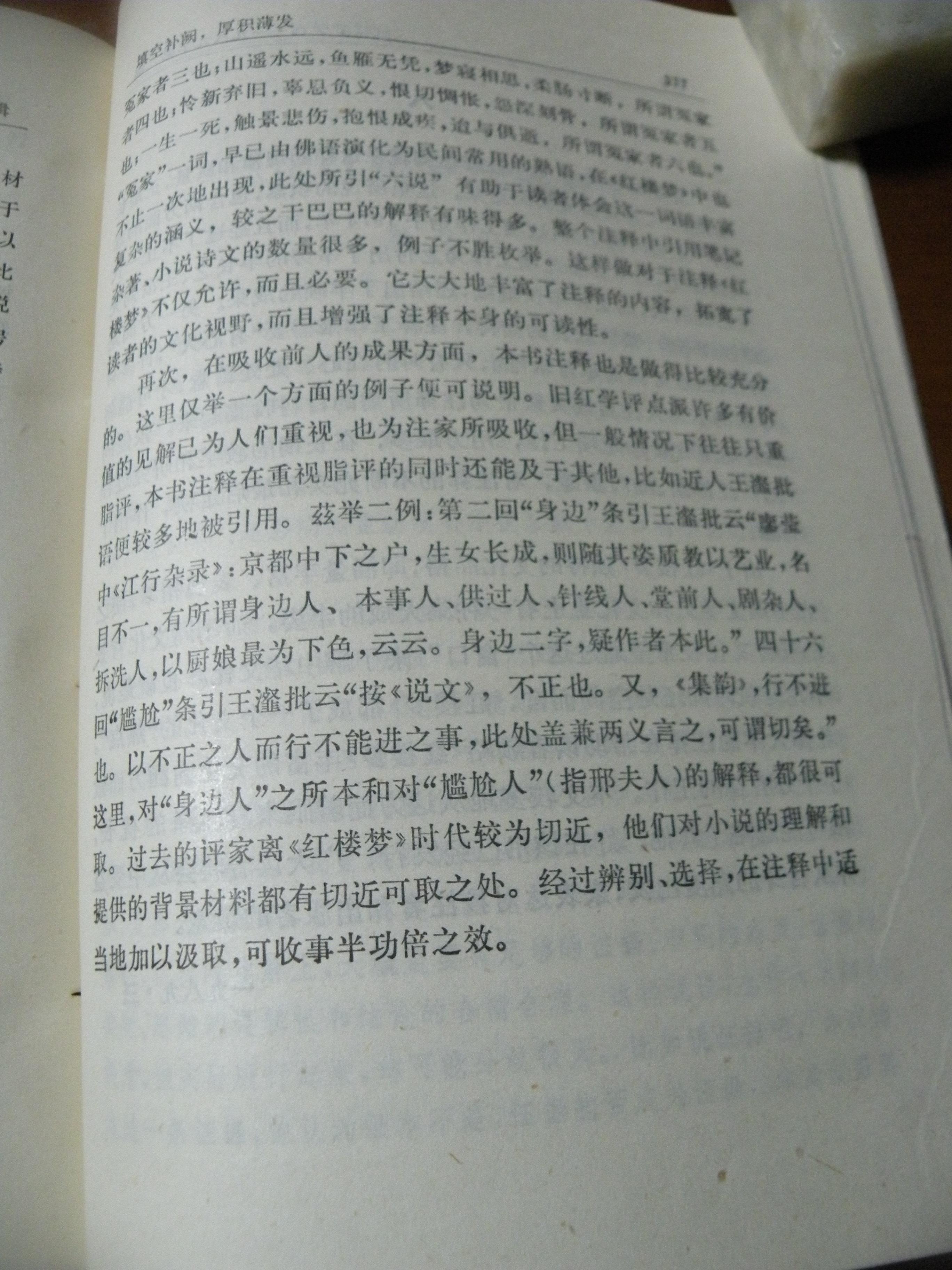 DSCN9317.JPG