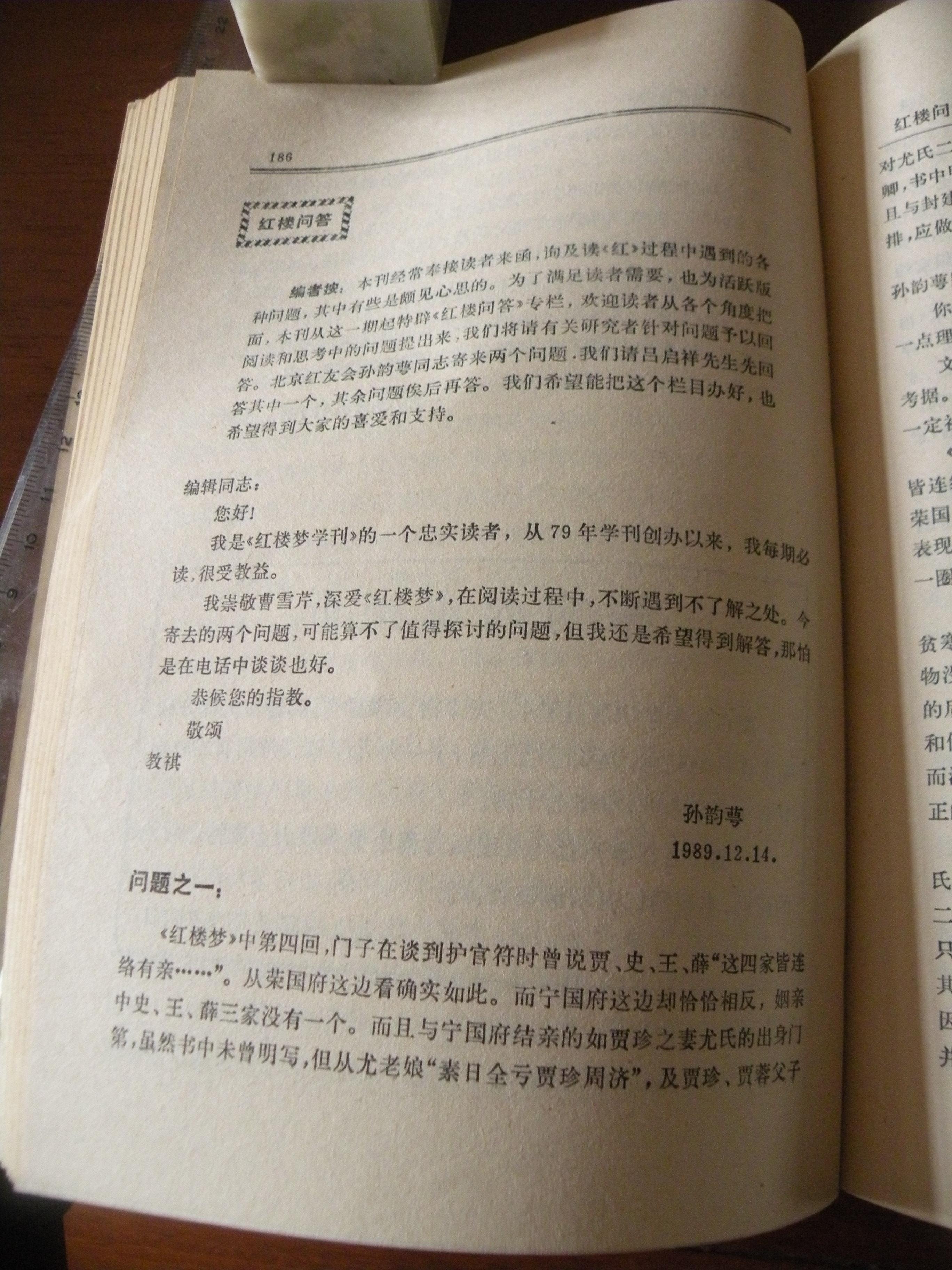 DSCN9372.JPG