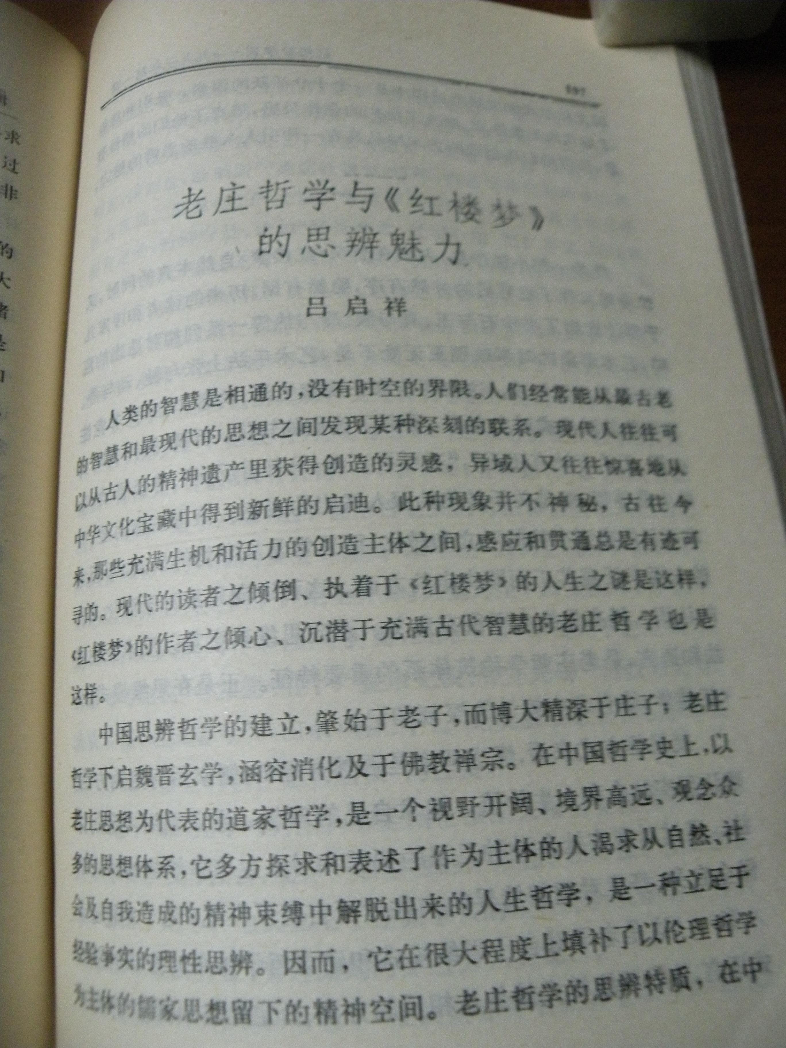 DSCN9617.JPG